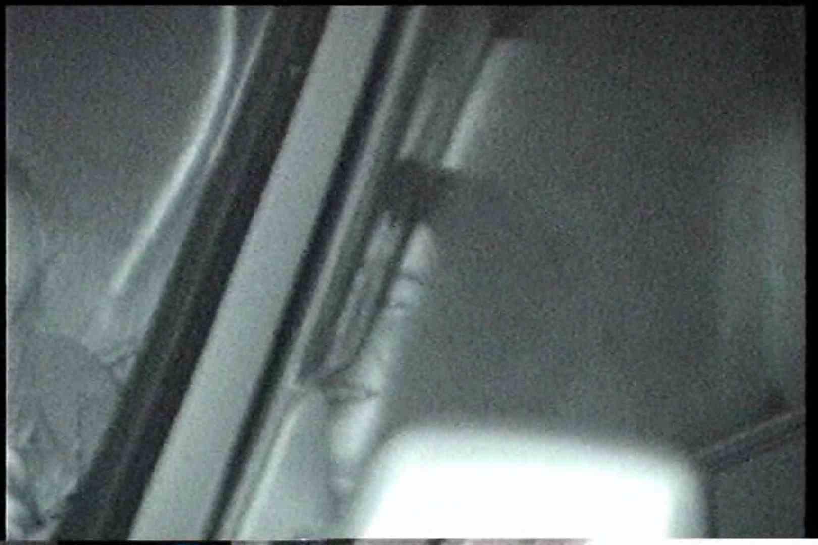 「充血監督」さんの深夜の運動会!! vol.229 0   アナルセックス  109画像 24