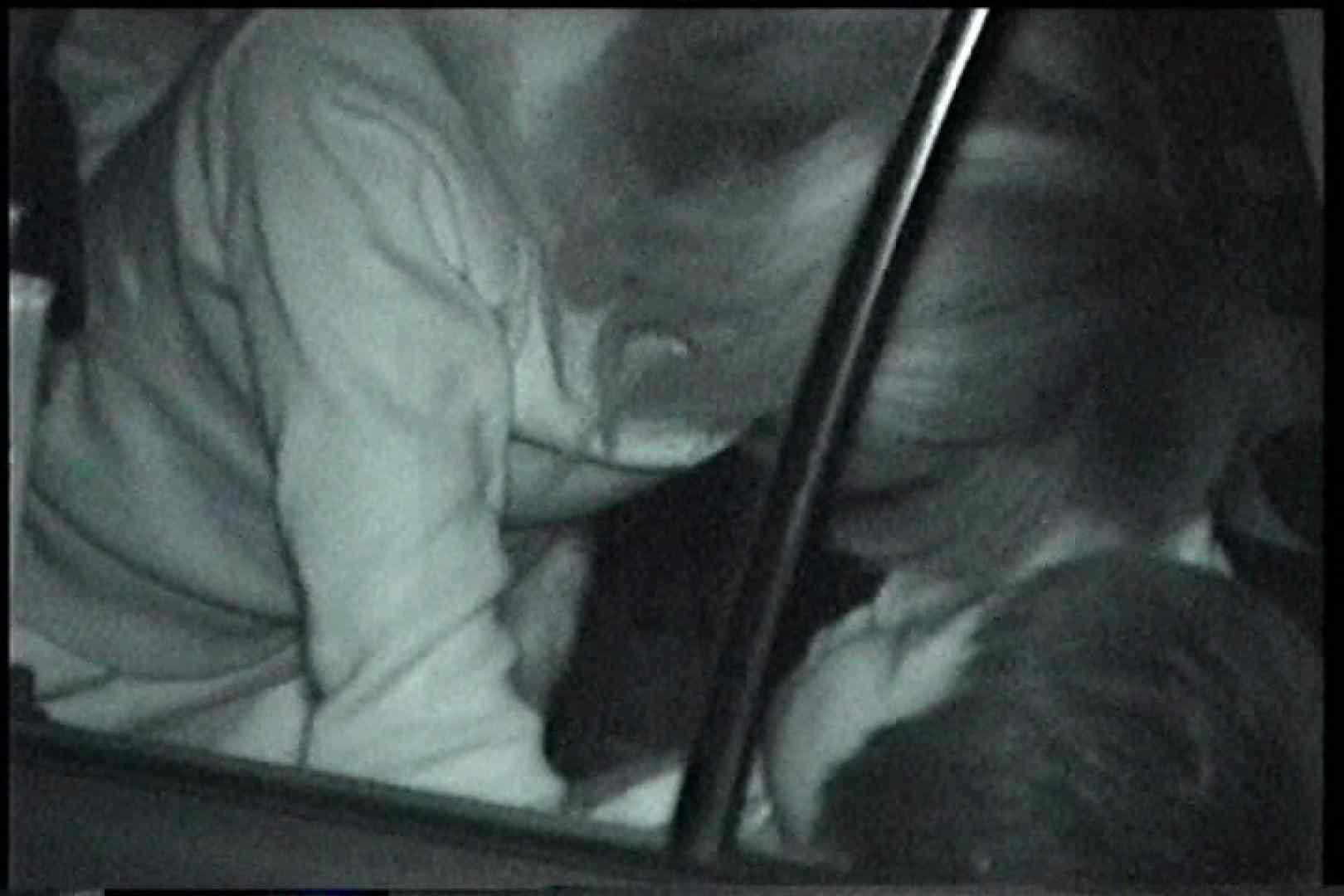 「充血監督」さんの深夜の運動会!! vol.229 0   アナルセックス  109画像 43