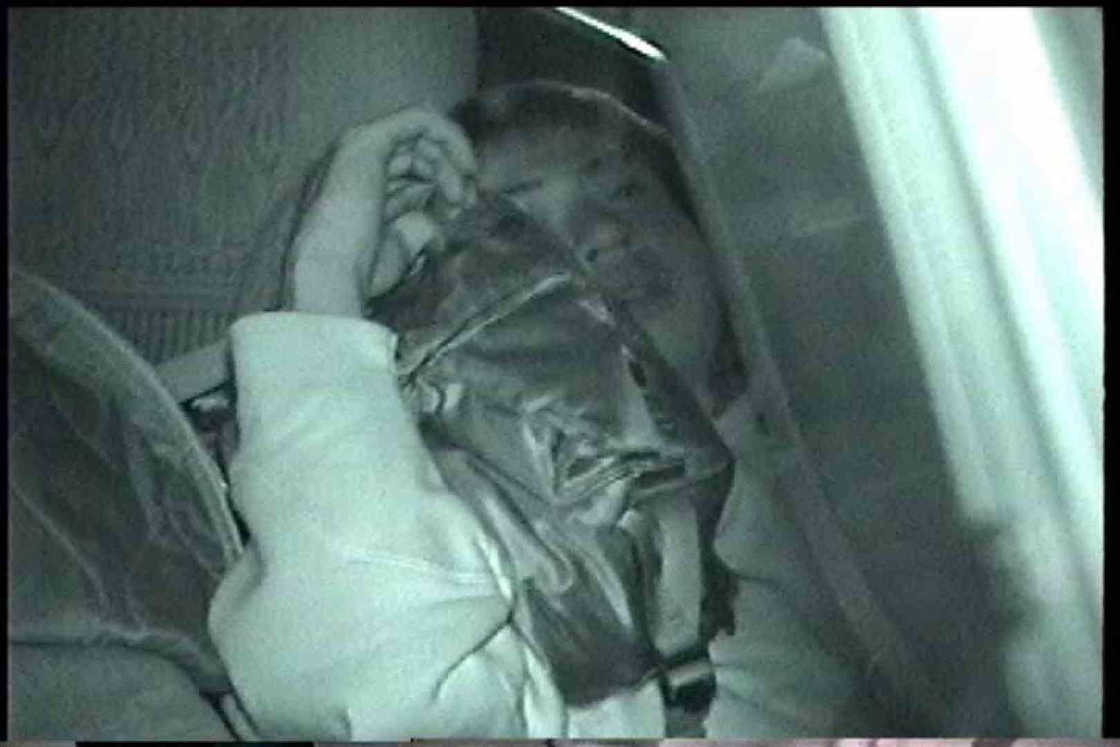 「充血監督」さんの深夜の運動会!! vol.229 0   アナルセックス  109画像 69