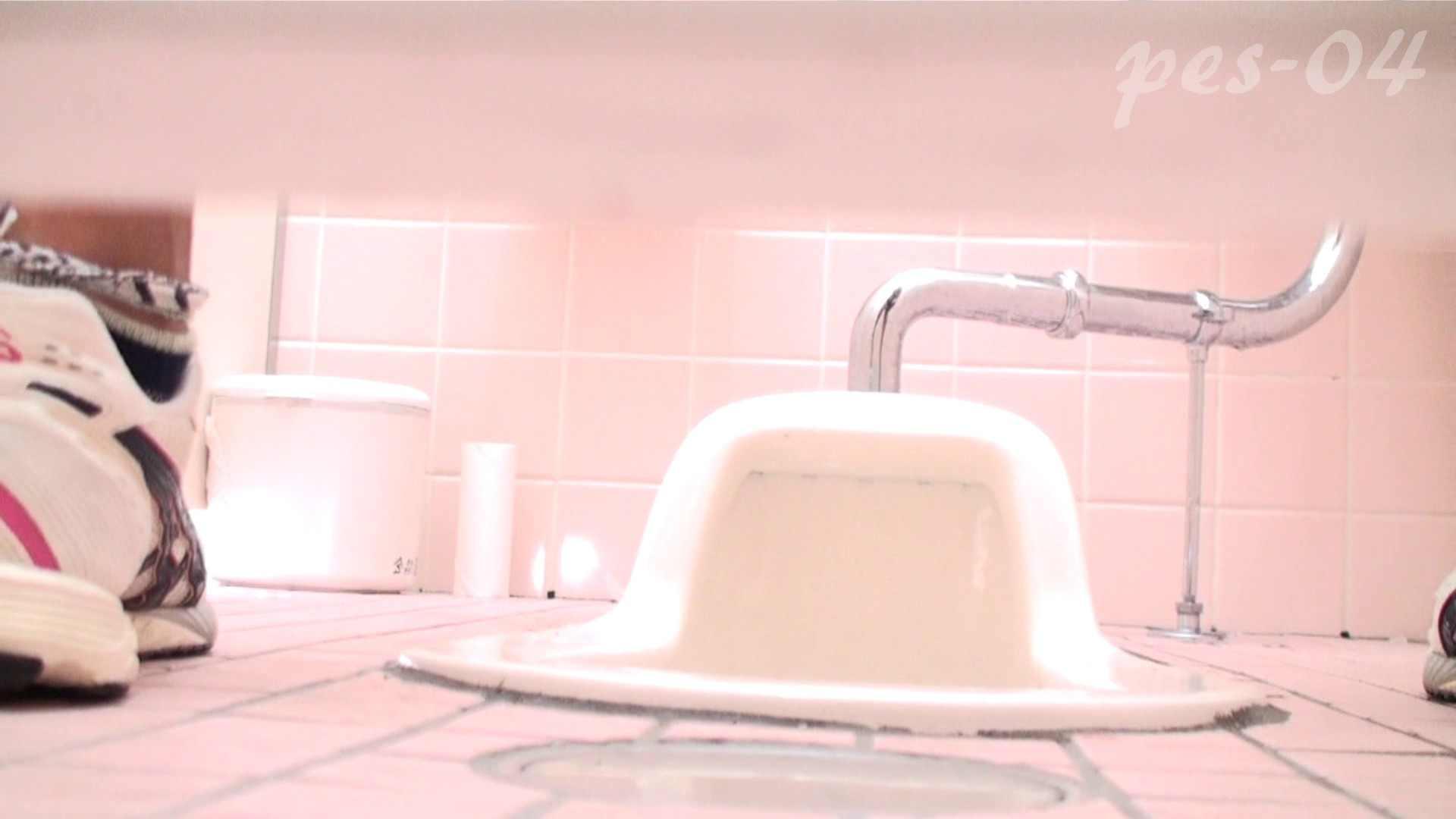 ※100個限定販売 至高下半身盗撮-プレミアム-【体育館編】VOL.4 0 | 0  51画像 12