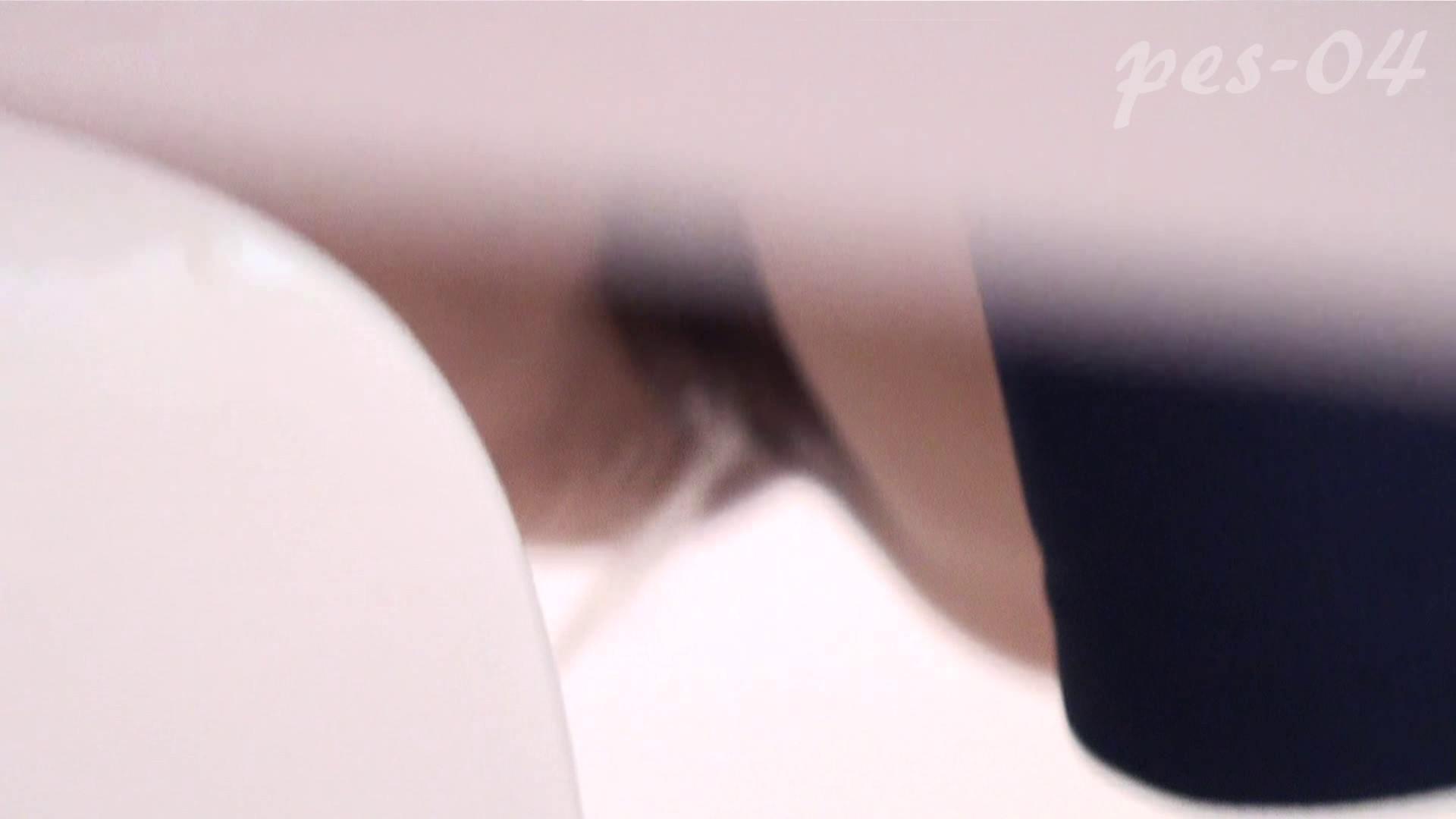 ※100個限定販売 至高下半身盗撮-プレミアム-【体育館編】VOL.4 0 | 0  51画像 29