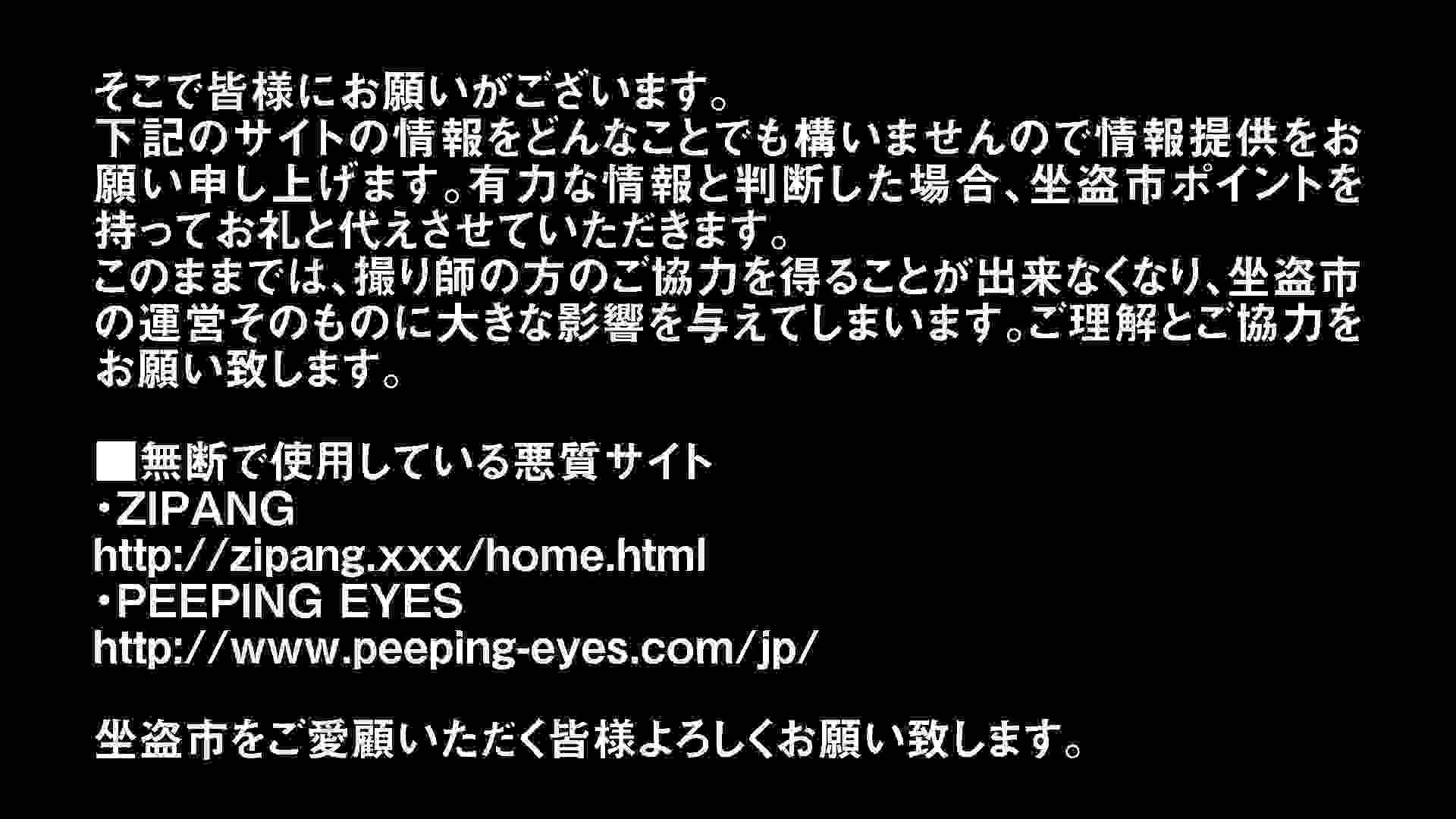 お銀さんの「洗面所突入レポート!!」Nol.15 美人 | 0  82画像 2