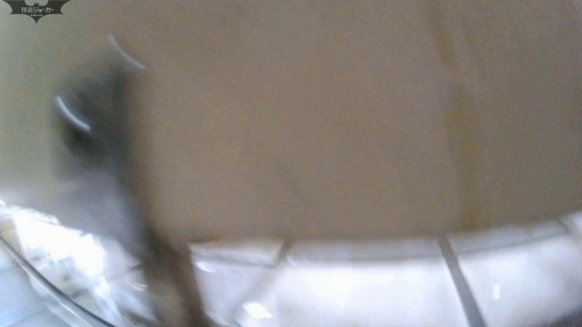 至近距離洗面所 Vol.04 GALに学服お顔もばっちり!! 0   0  59画像 36