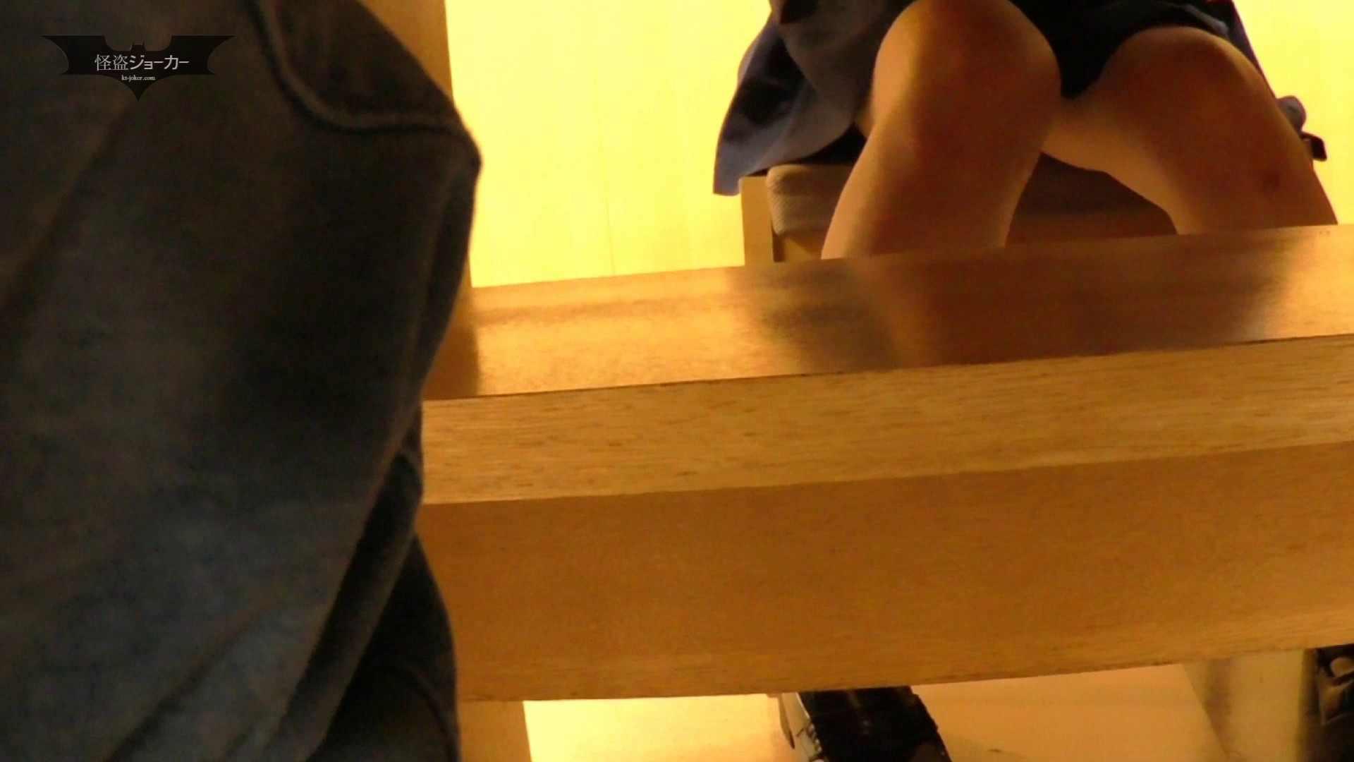 机の下の世界 Vol.04 生足はお好きですか? 0   パンツ  105画像 16