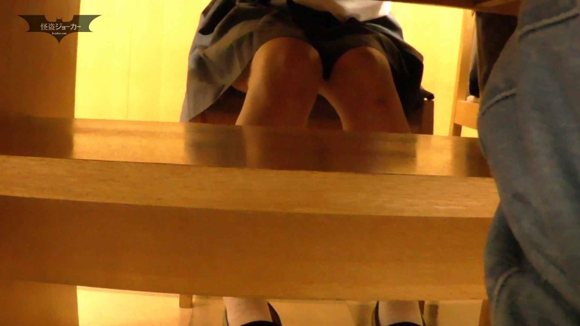 机の下の世界 Vol.04 生足はお好きですか? 0   パンツ  105画像 23