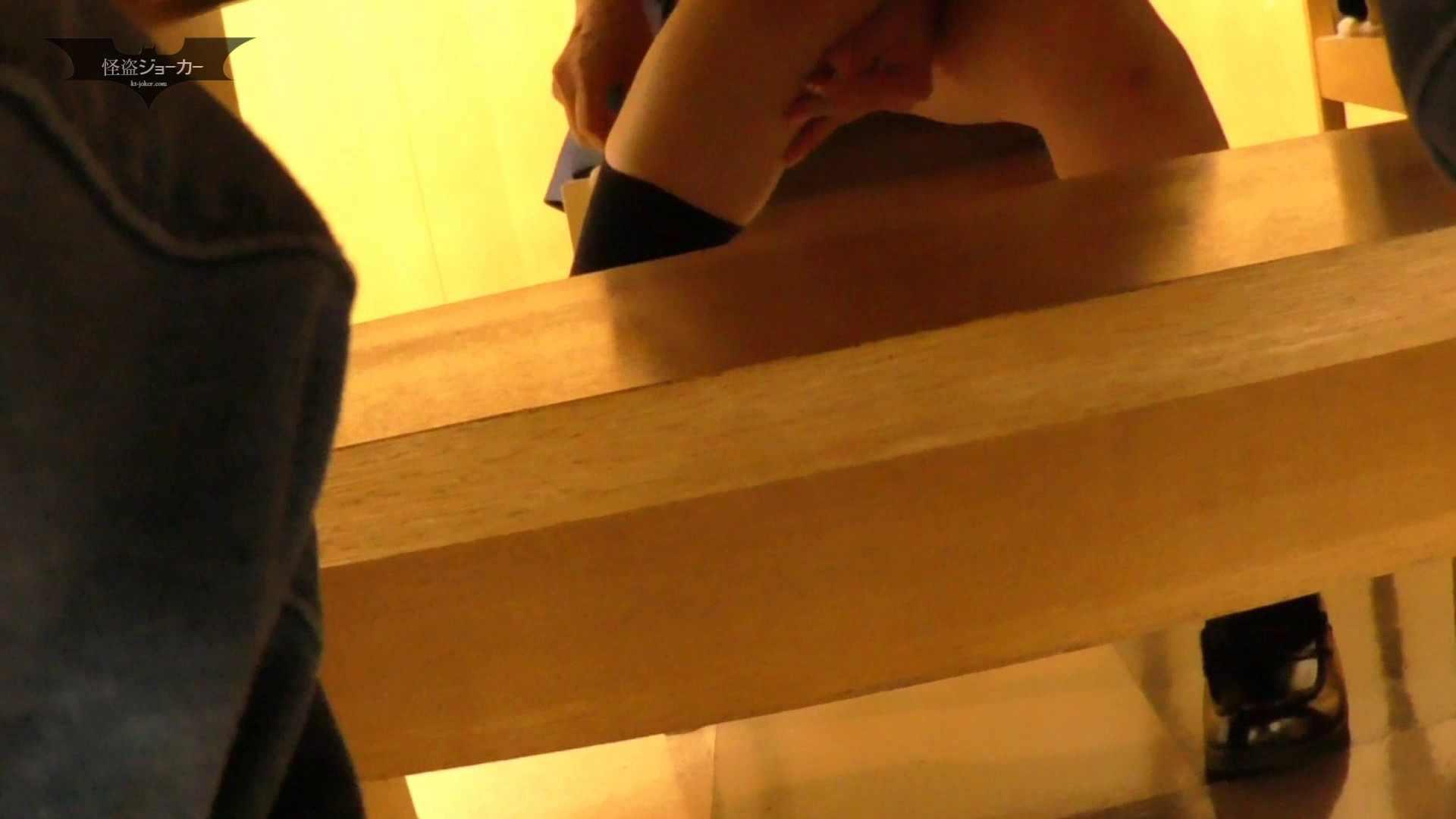 机の下の世界 Vol.04 生足はお好きですか? 0   パンツ  105画像 29