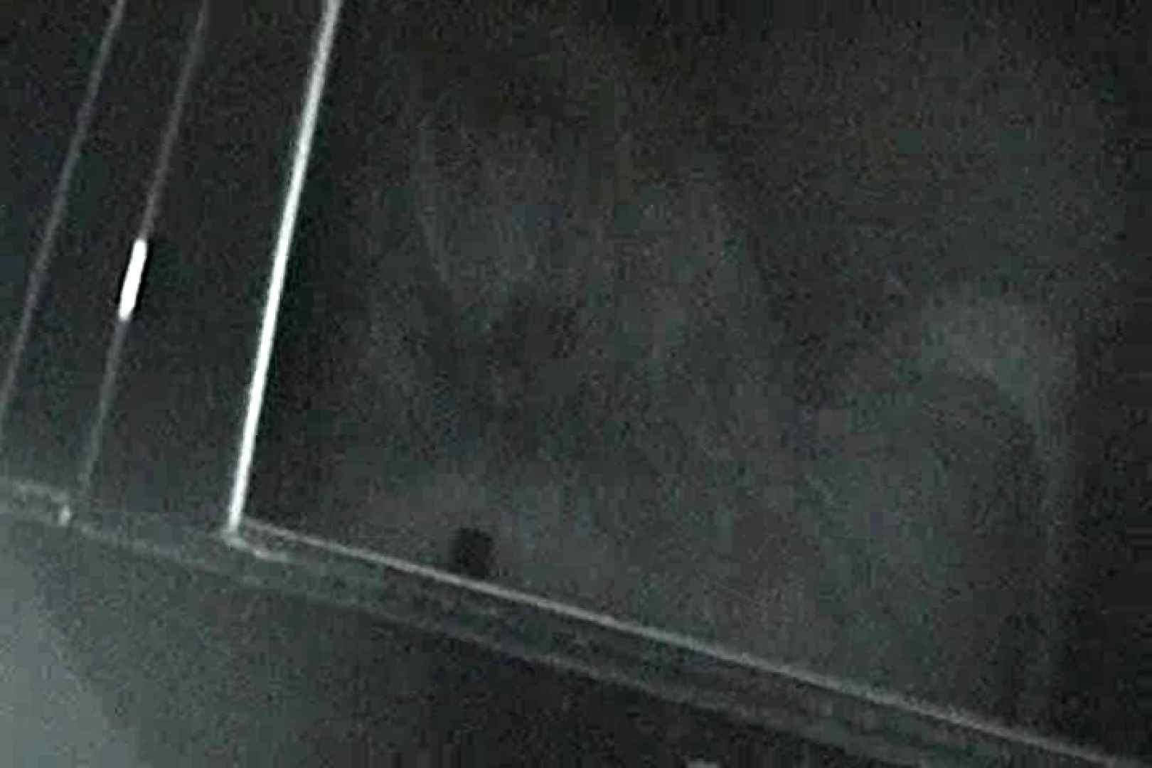「充血監督」さんの深夜の運動会!! vol.003 0   0  61画像 15