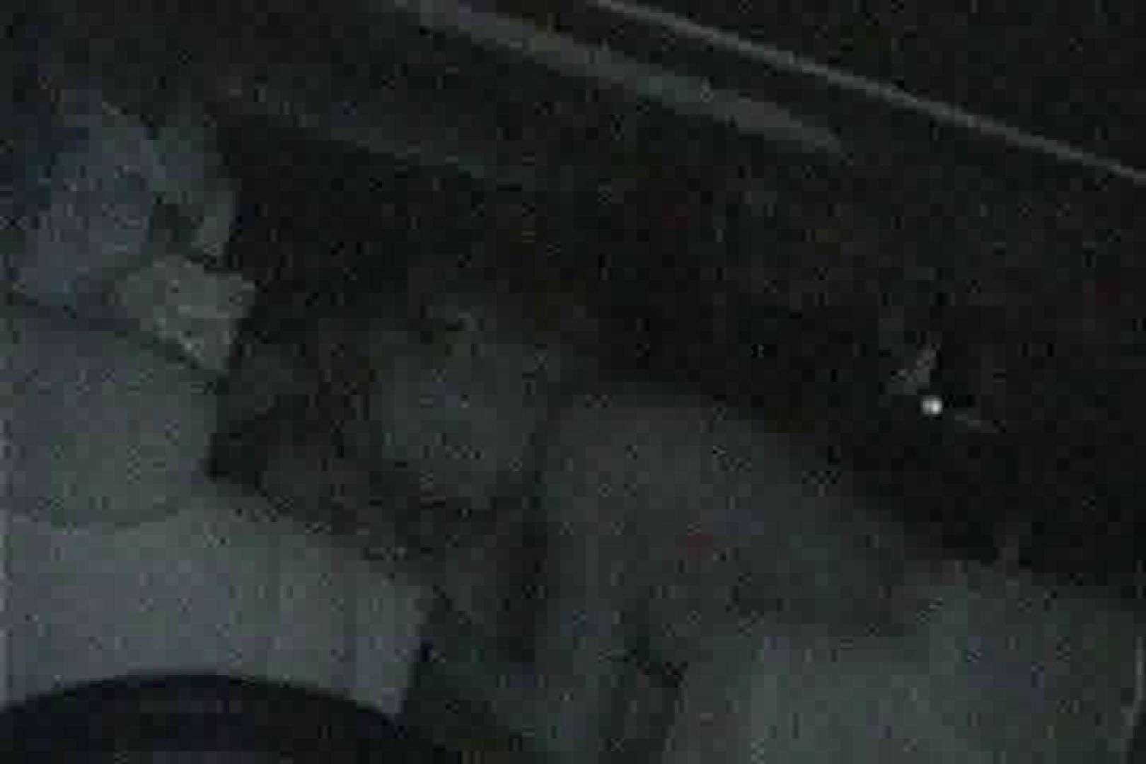「充血監督」さんの深夜の運動会!! vol.028 0 | 0  94画像 37