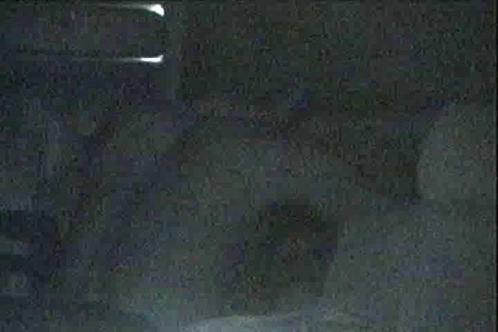 「充血監督」さんの深夜の運動会!! vol.040 0   0  70画像 52