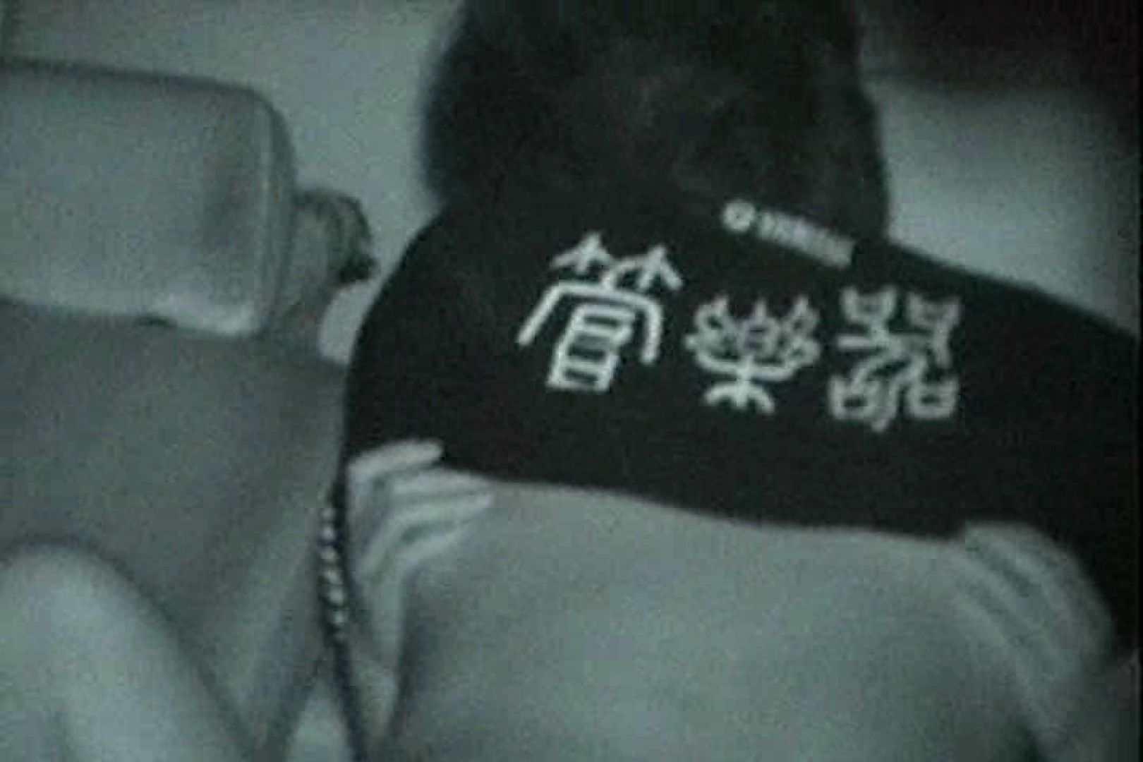 「充血監督」さんの深夜の運動会!! vol.040 0   0  70画像 54