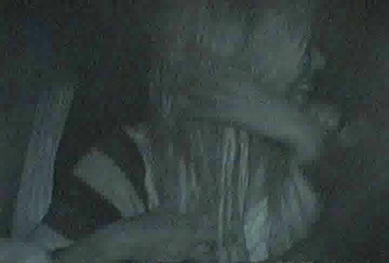 「充血監督」さんの深夜の運動会!! vol.075 0   0  104画像 22