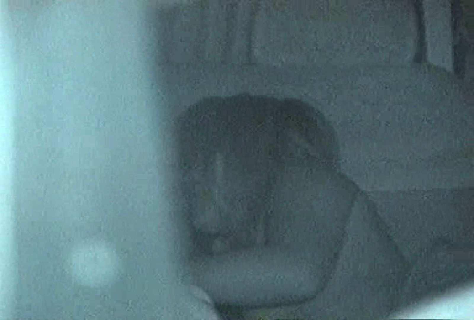 「充血監督」さんの深夜の運動会!! vol.075 0   0  104画像 49
