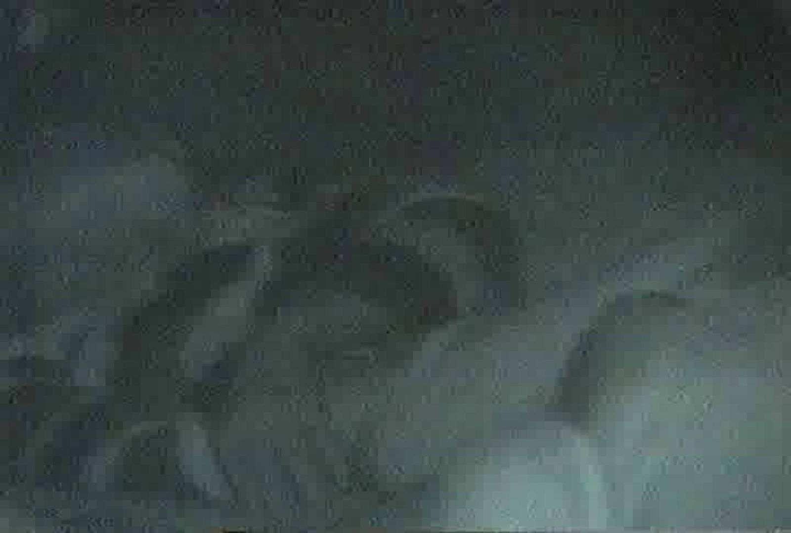 「充血監督」さんの深夜の運動会!! vol.075 0   0  104画像 99