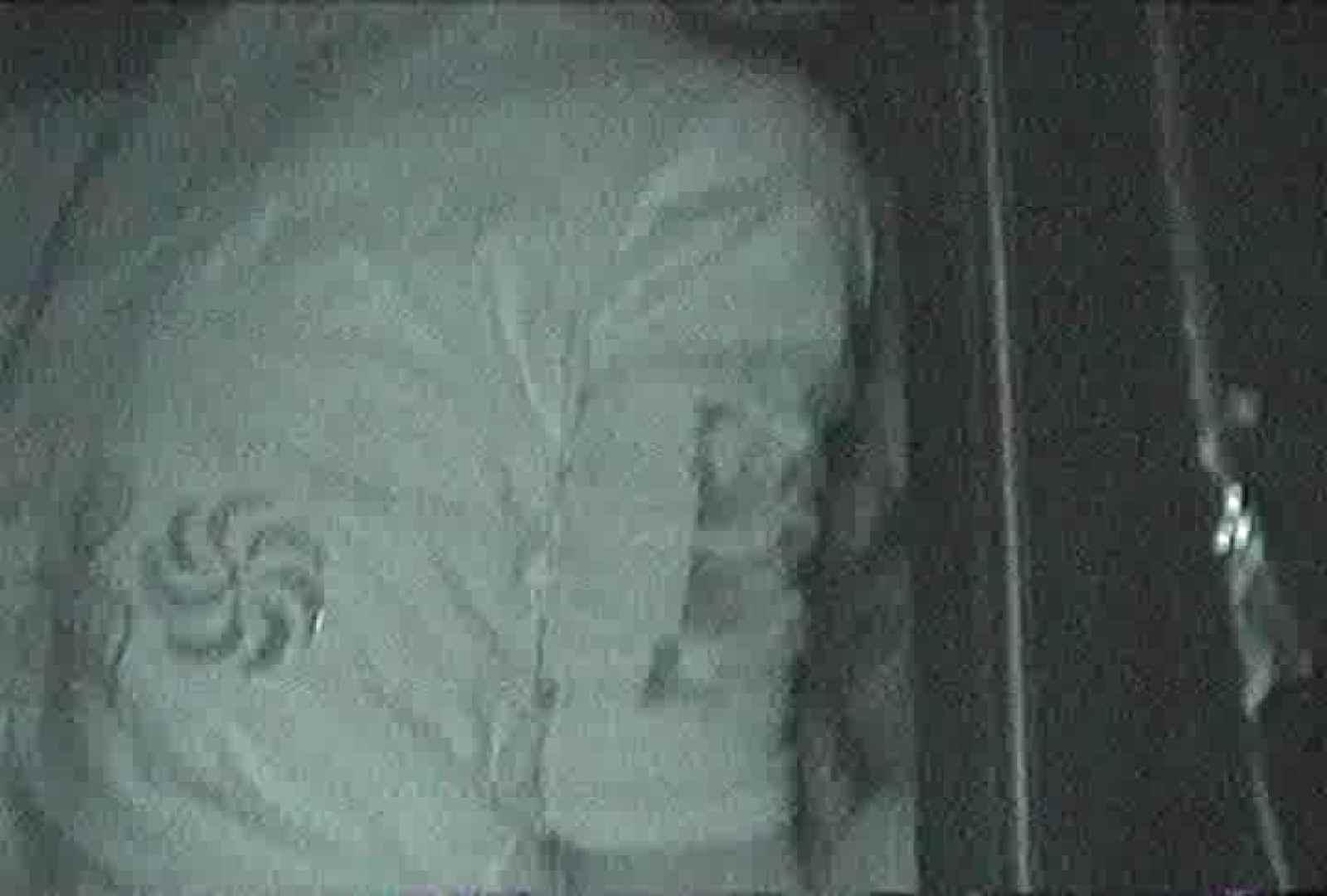 「充血監督」さんの深夜の運動会!! vol.096 0   0  53画像 28