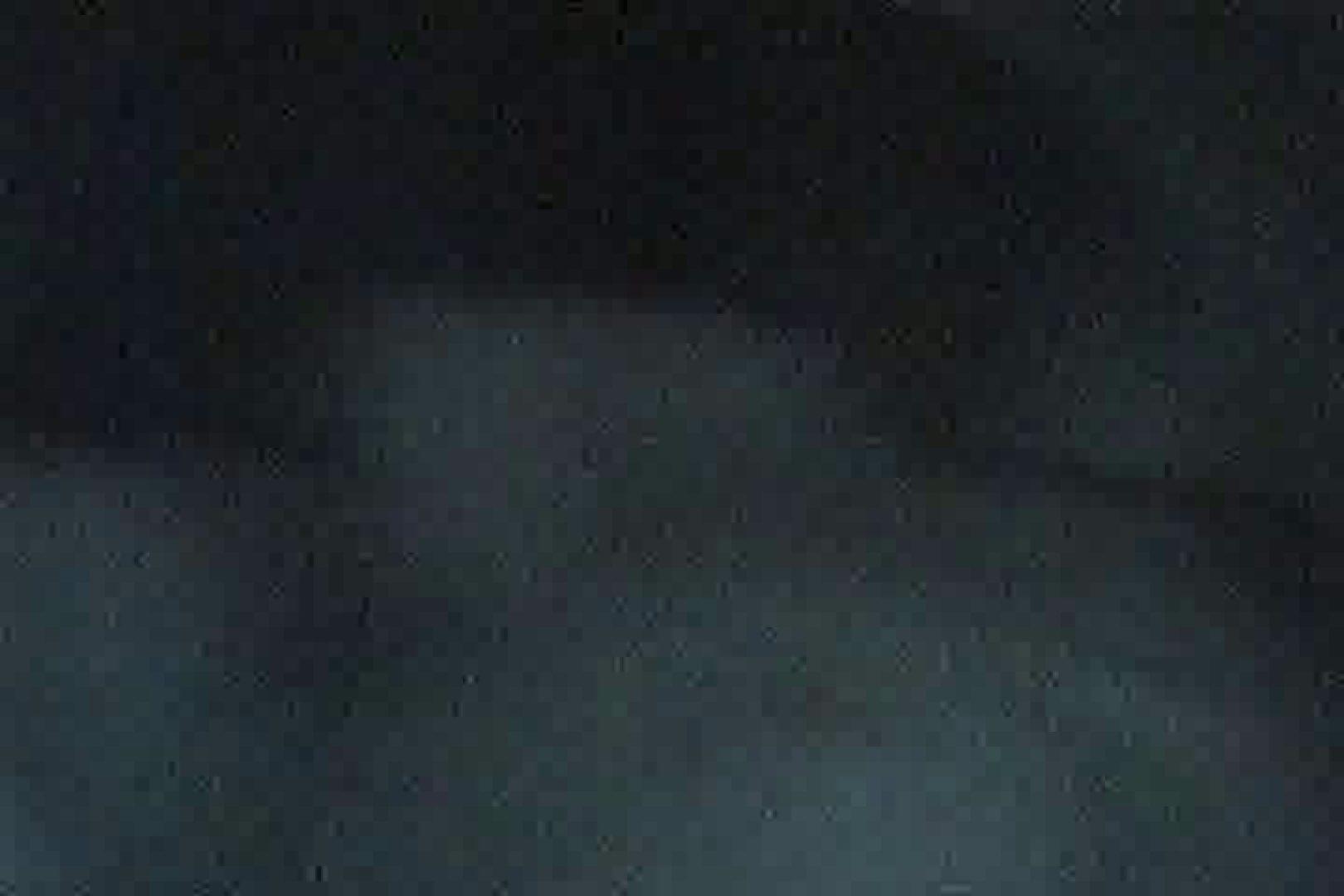「充血監督」さんの深夜の運動会!! vol.105 0   0  76画像 14
