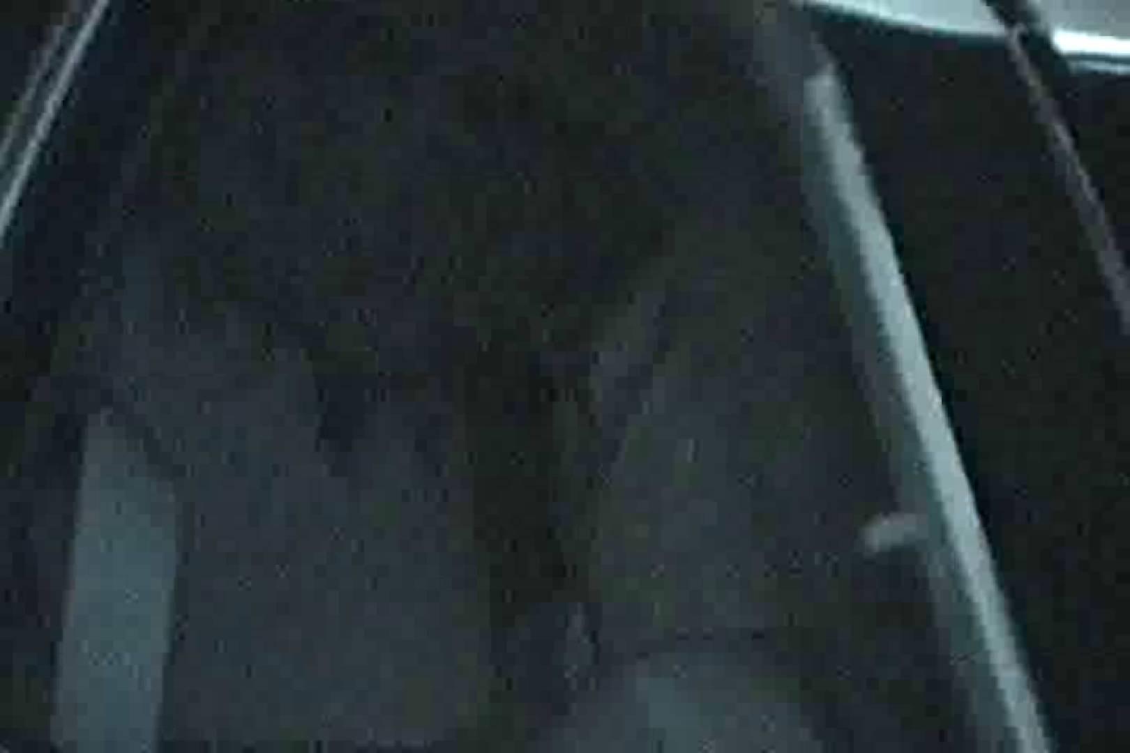「充血監督」さんの深夜の運動会!! vol.105 0   0  76画像 22