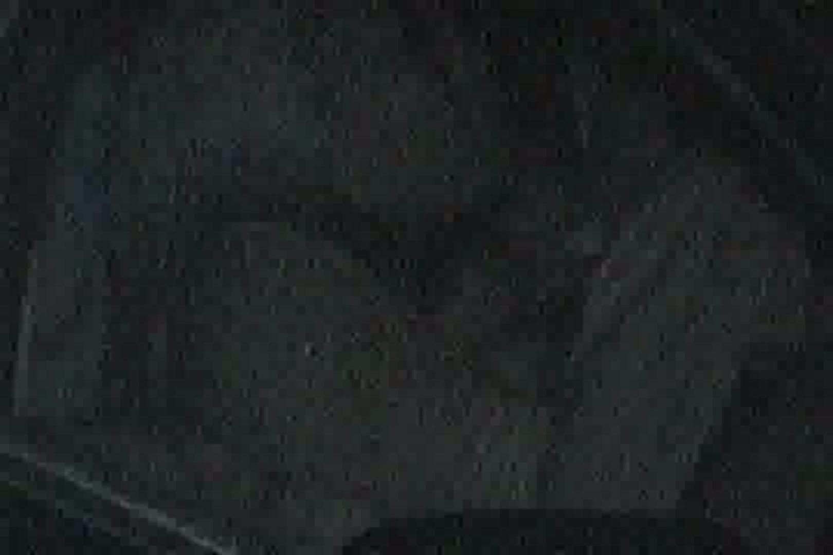 「充血監督」さんの深夜の運動会!! vol.105 0   0  76画像 31