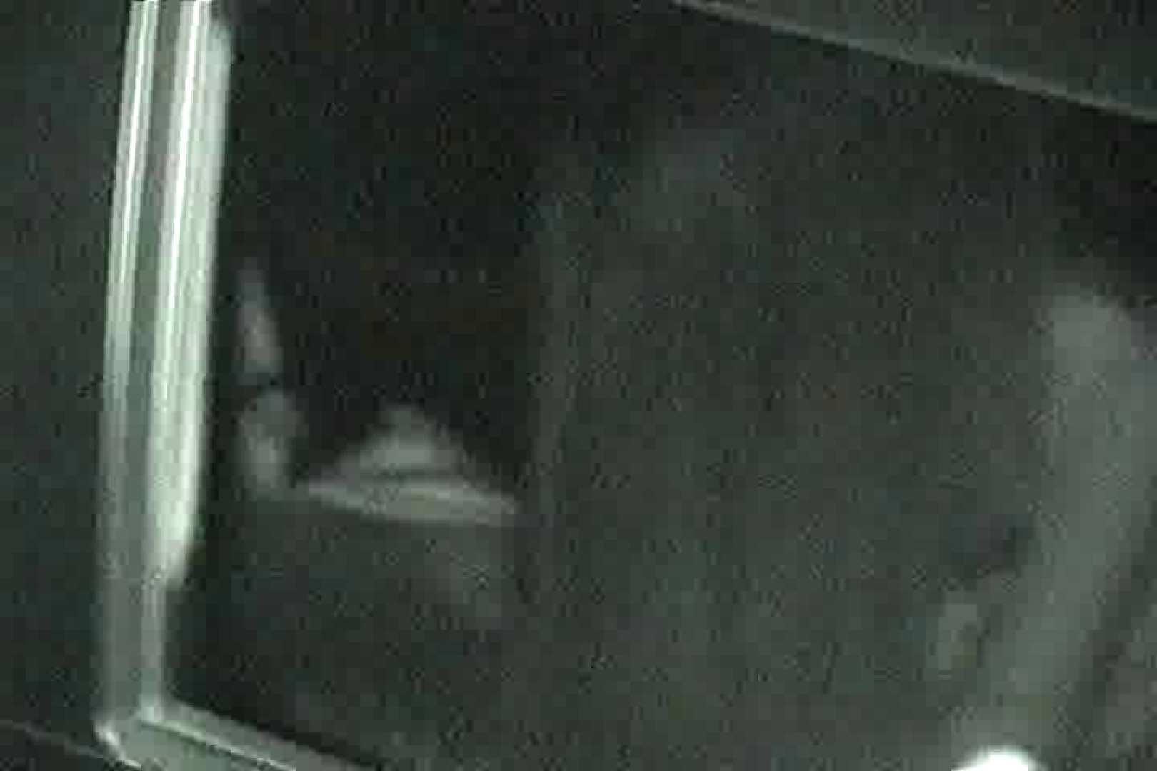 「充血監督」さんの深夜の運動会!! vol.105 0   0  76画像 52