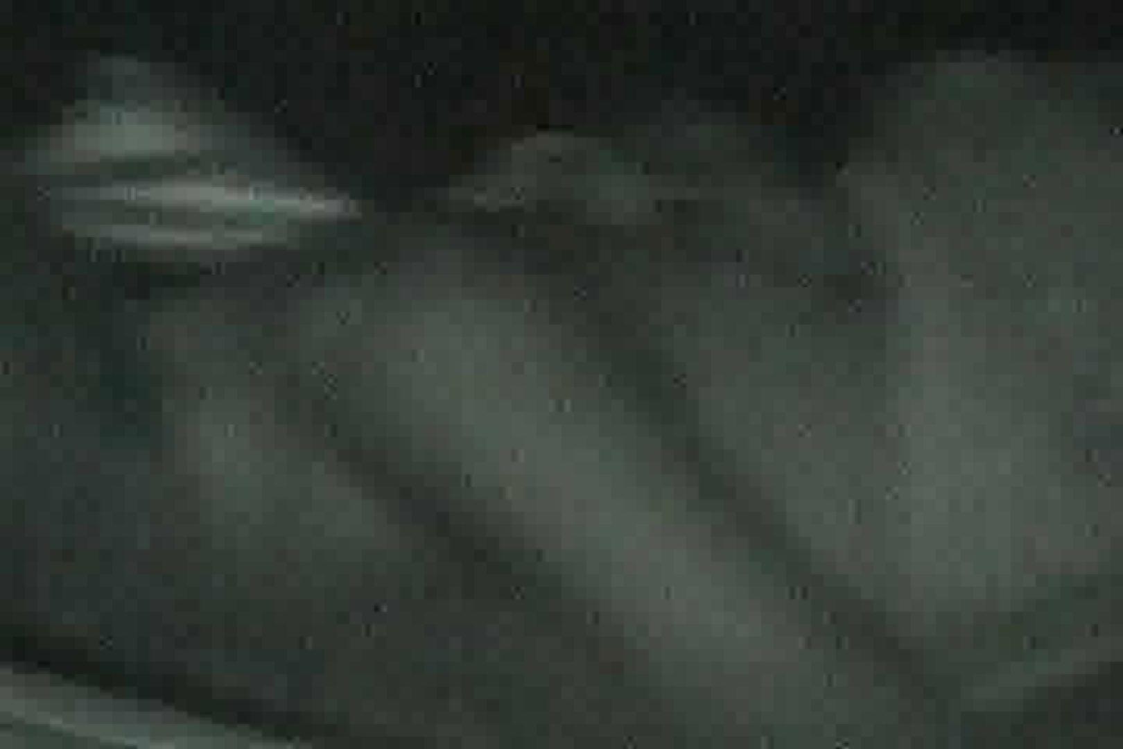 「充血監督」さんの深夜の運動会!! vol.105 0   0  76画像 62