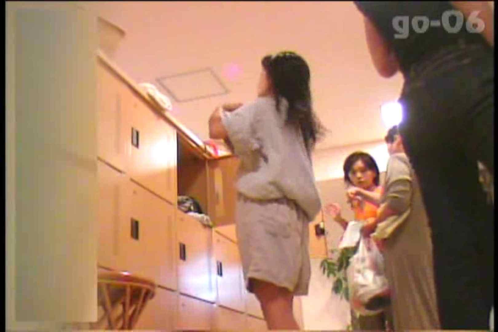 電波カメラ設置浴場からの防HAN映像 Vol.06 0   0  92画像 11