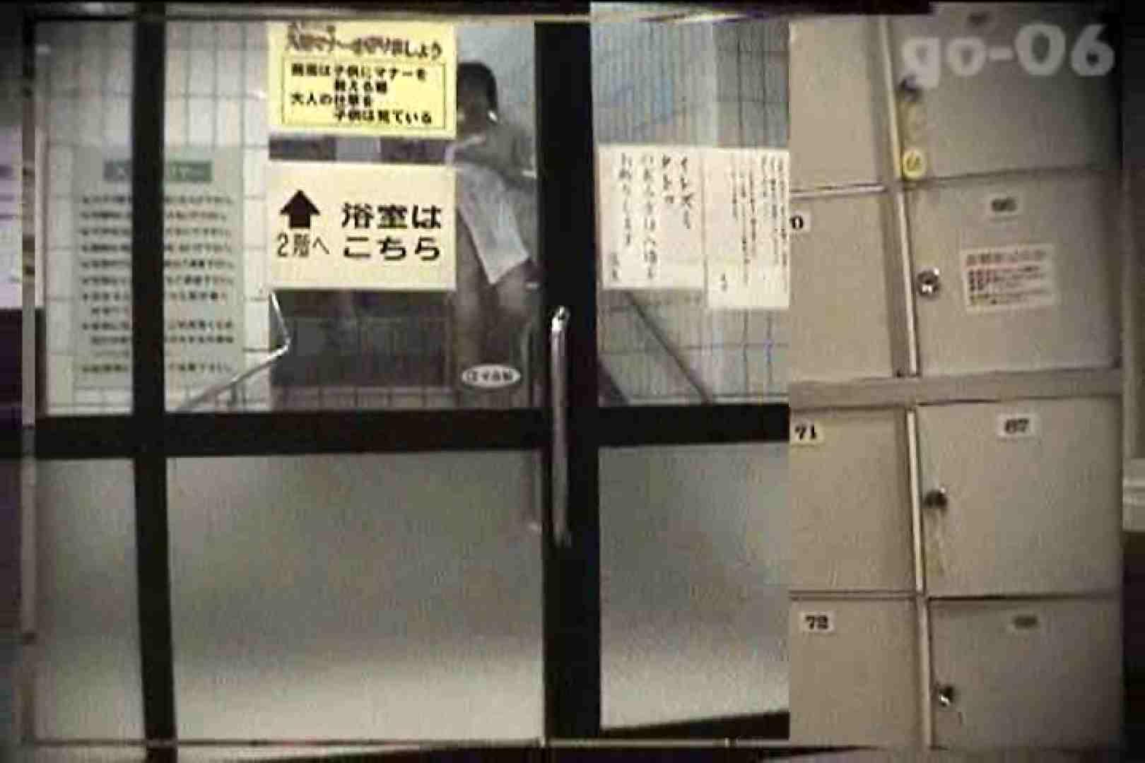 電波カメラ設置浴場からの防HAN映像 Vol.06 0   0  92画像 65