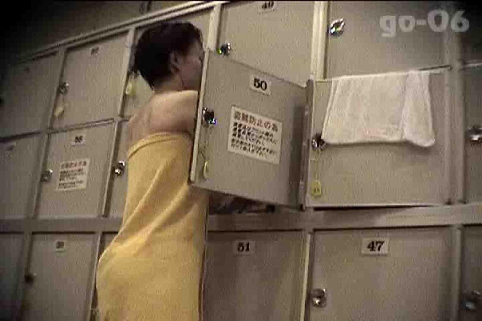 電波カメラ設置浴場からの防HAN映像 Vol.06 0   0  92画像 71