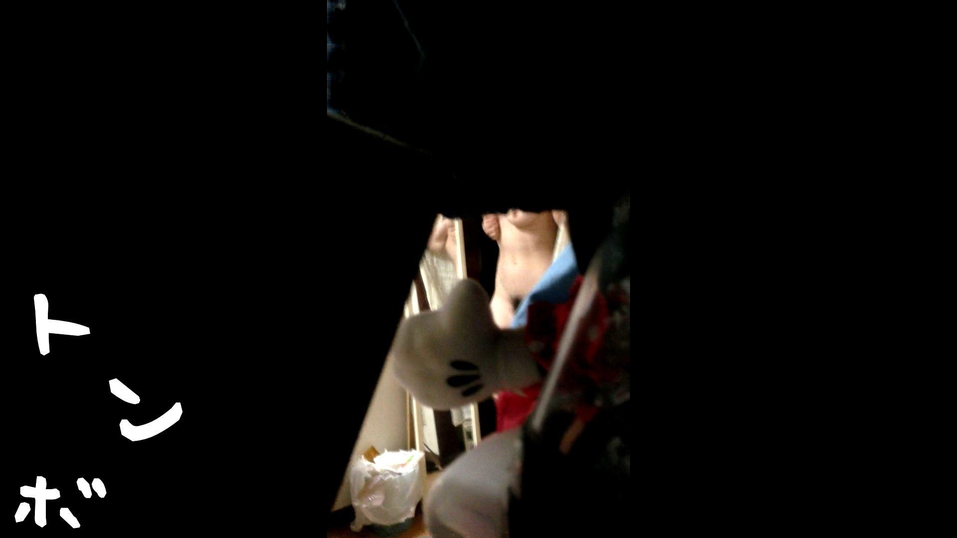 リアル盗撮 吉祥寺の美容師やばいオナニー!高速糸引 0 | 0  102画像 20