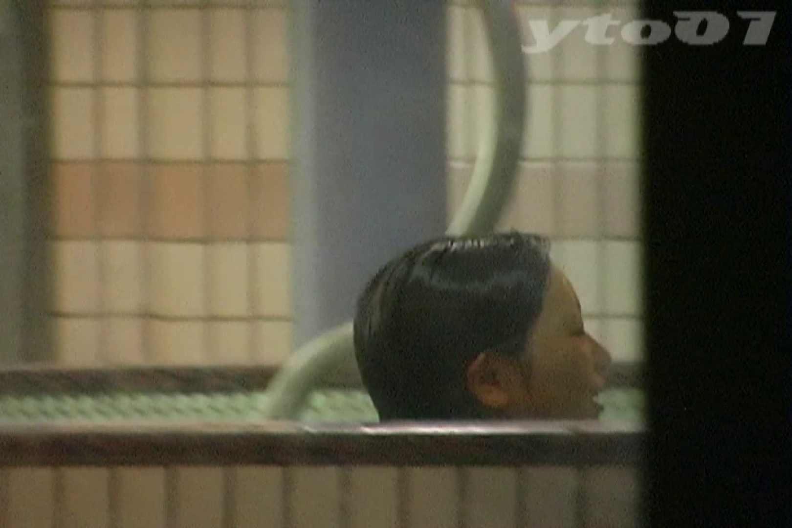 ▲復活限定▲合宿ホテル女風呂盗撮 Vol.07 0 | 0  92画像 16