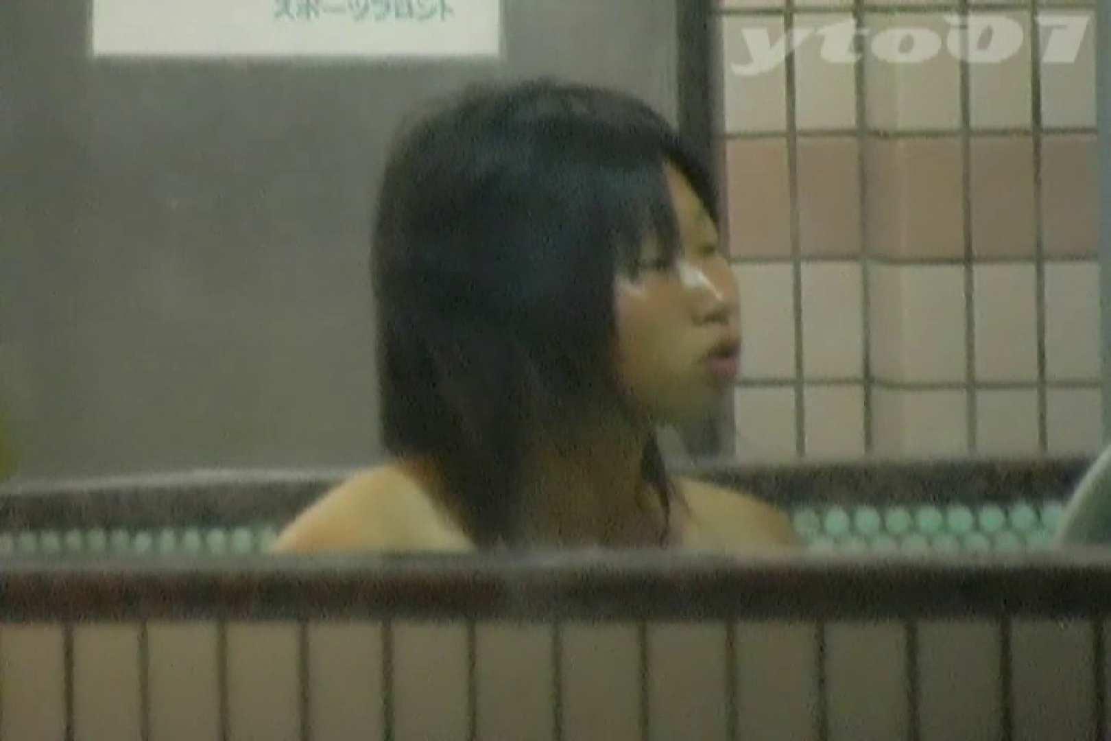 ▲復活限定▲合宿ホテル女風呂盗撮 Vol.07 0 | 0  92画像 48