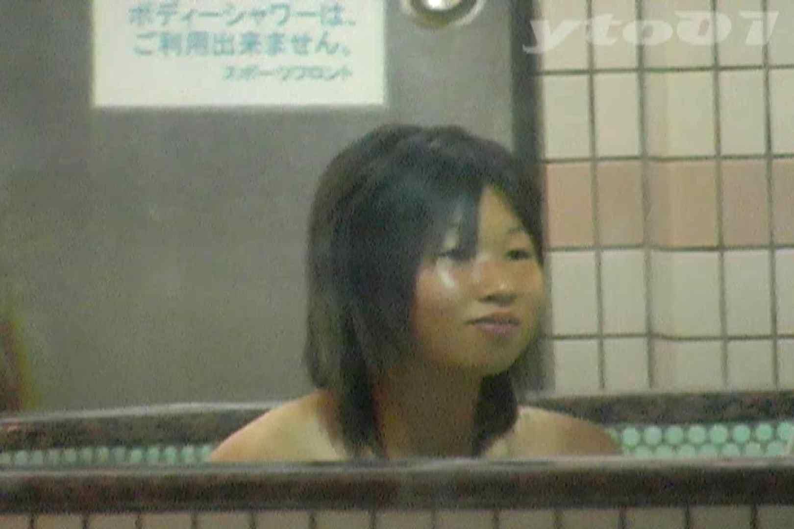 ▲復活限定▲合宿ホテル女風呂盗撮 Vol.07 0 | 0  92画像 50