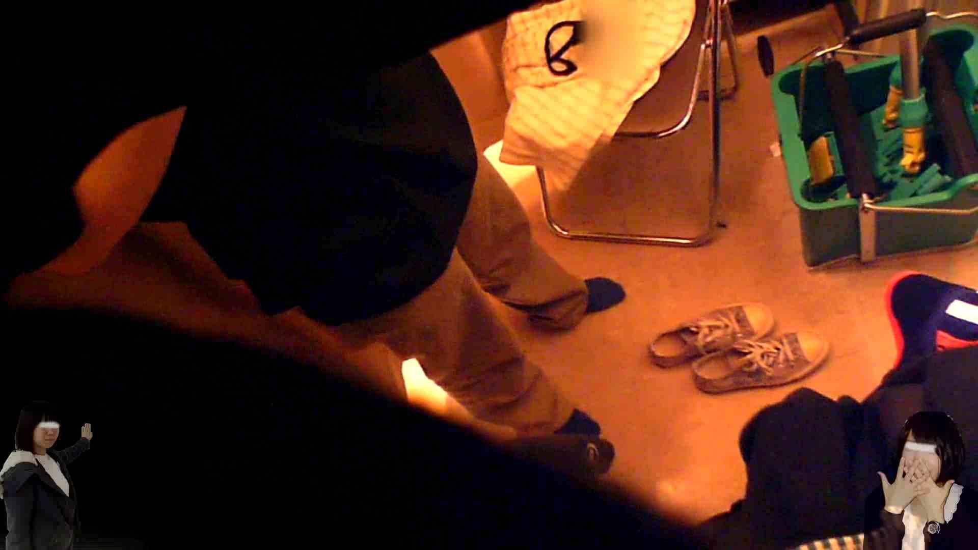 素人投稿 現役「JD」Eちゃんの着替え Vol.01 投稿   着替え  87画像 45