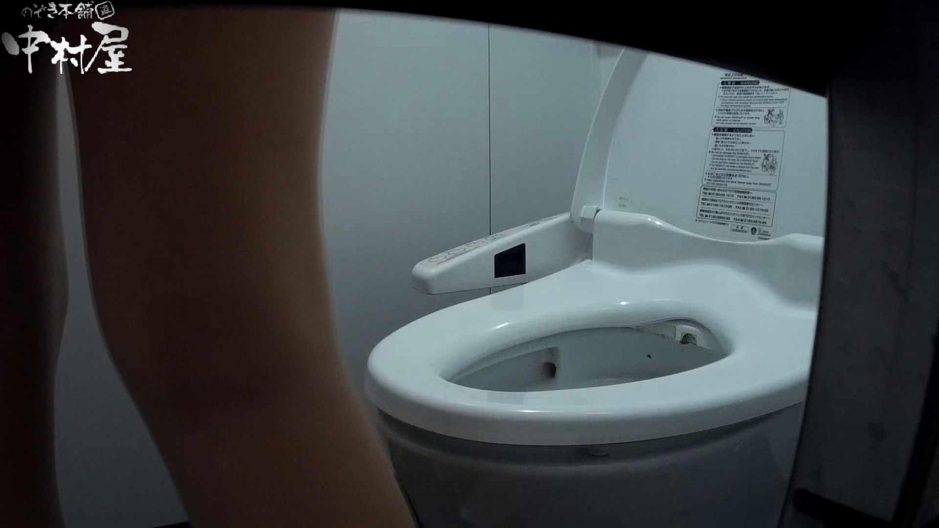 【某有名大学女性洗面所】有名大学女性洗面所 vol.35 安定の2カメ 最近の女性は保守的な下着が多め? 下着   潜入画像  83画像 6