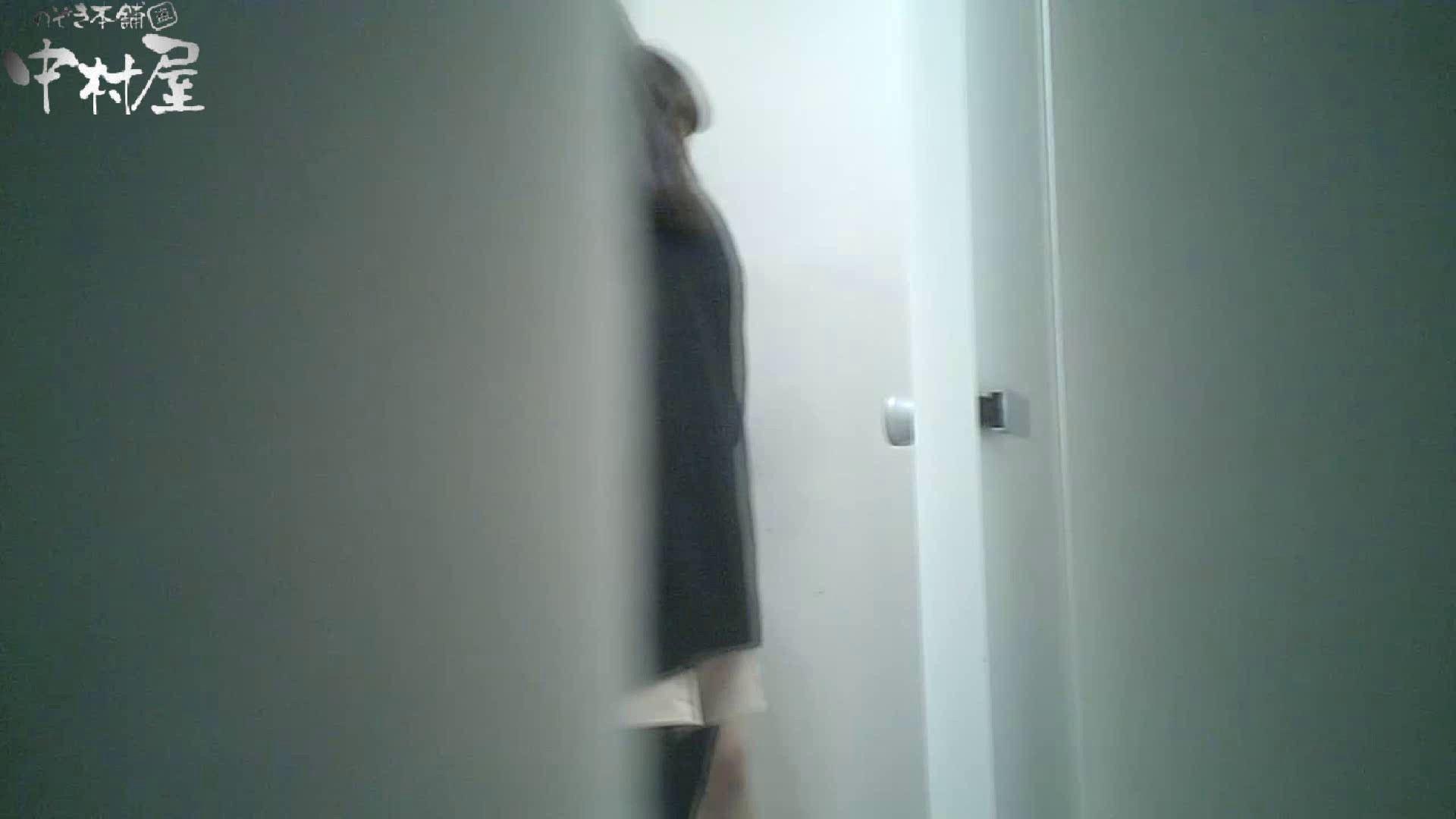 【某有名大学女性洗面所】有名大学女性洗面所 vol.35 安定の2カメ 最近の女性は保守的な下着が多め? 下着   潜入画像  83画像 8