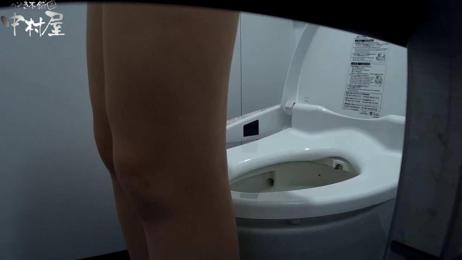 【某有名大学女性洗面所】有名大学女性洗面所 vol.35 安定の2カメ 最近の女性は保守的な下着が多め? 下着   潜入画像  83画像 15