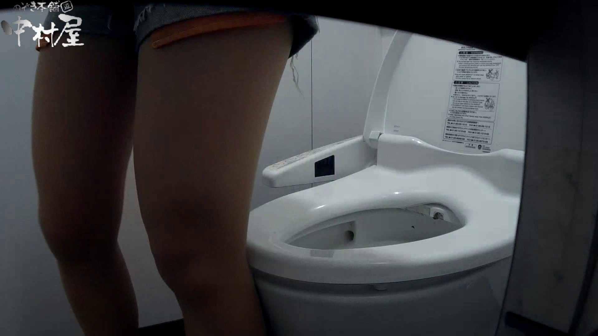 【某有名大学女性洗面所】有名大学女性洗面所 vol.35 安定の2カメ 最近の女性は保守的な下着が多め? 下着   潜入画像  83画像 49