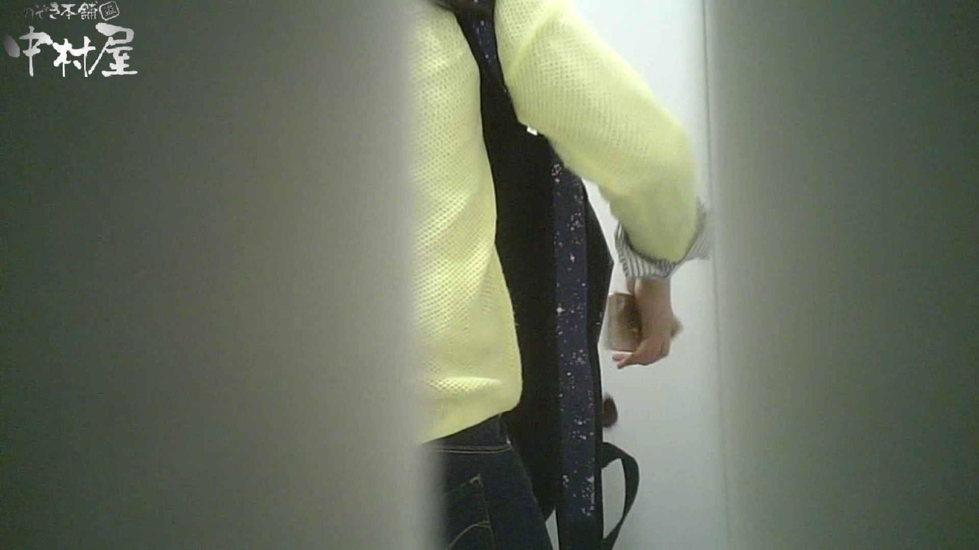 【某有名大学女性洗面所】有名大学女性洗面所 vol.35 安定の2カメ 最近の女性は保守的な下着が多め? 下着   潜入画像  83画像 57