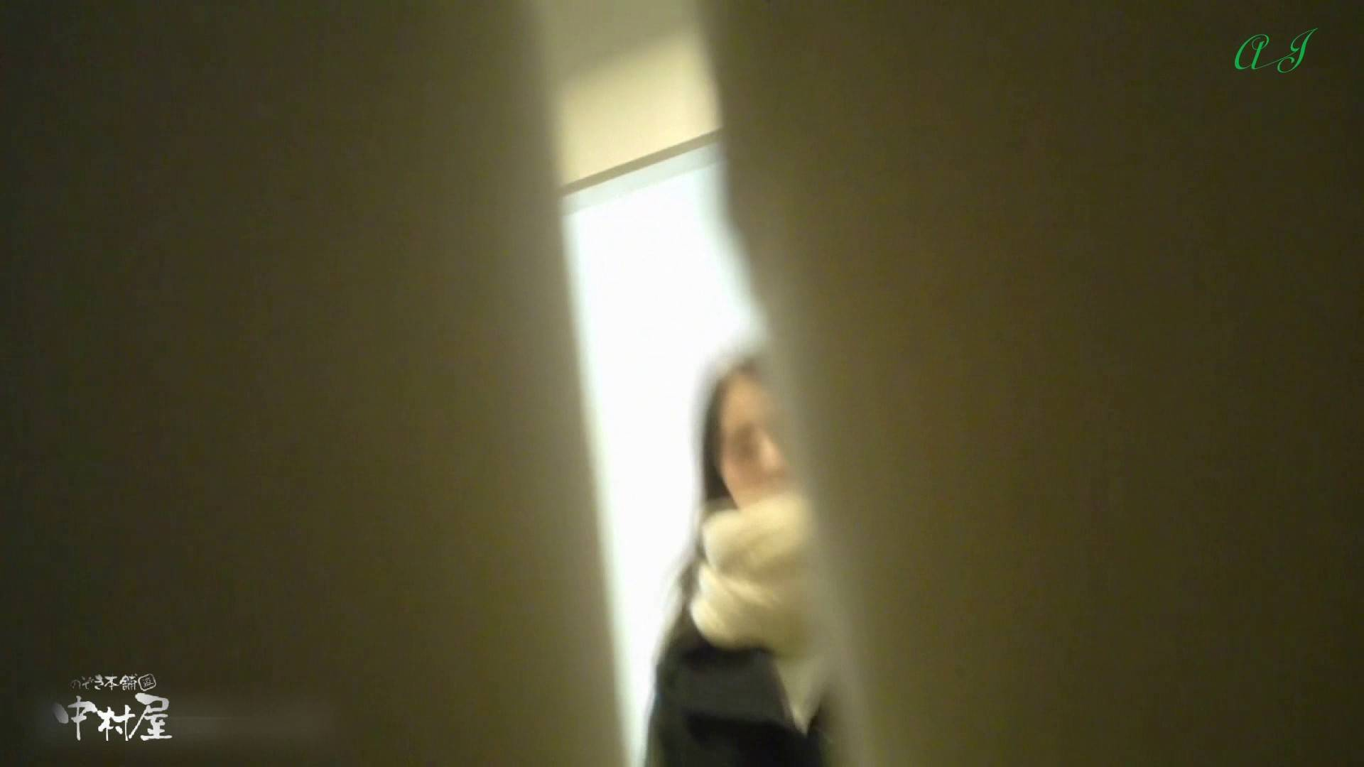 有名大学女性洗面所 vol.82 後編 洗面所 | 盗撮特集  103画像 5