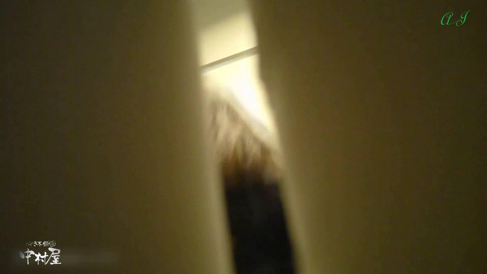 有名大学女性洗面所 vol.82 後編 洗面所 | 盗撮特集  103画像 6