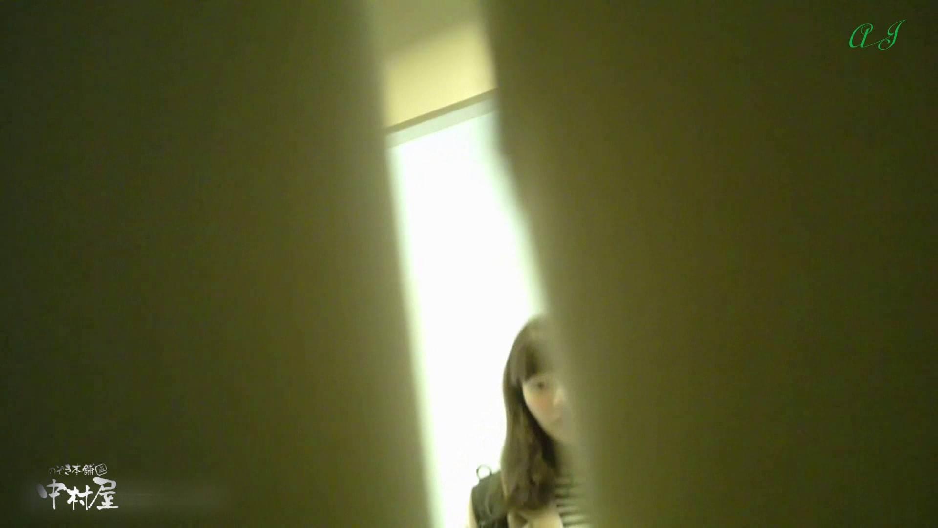 有名大学女性洗面所 vol.82 後編 洗面所 | 盗撮特集  103画像 80