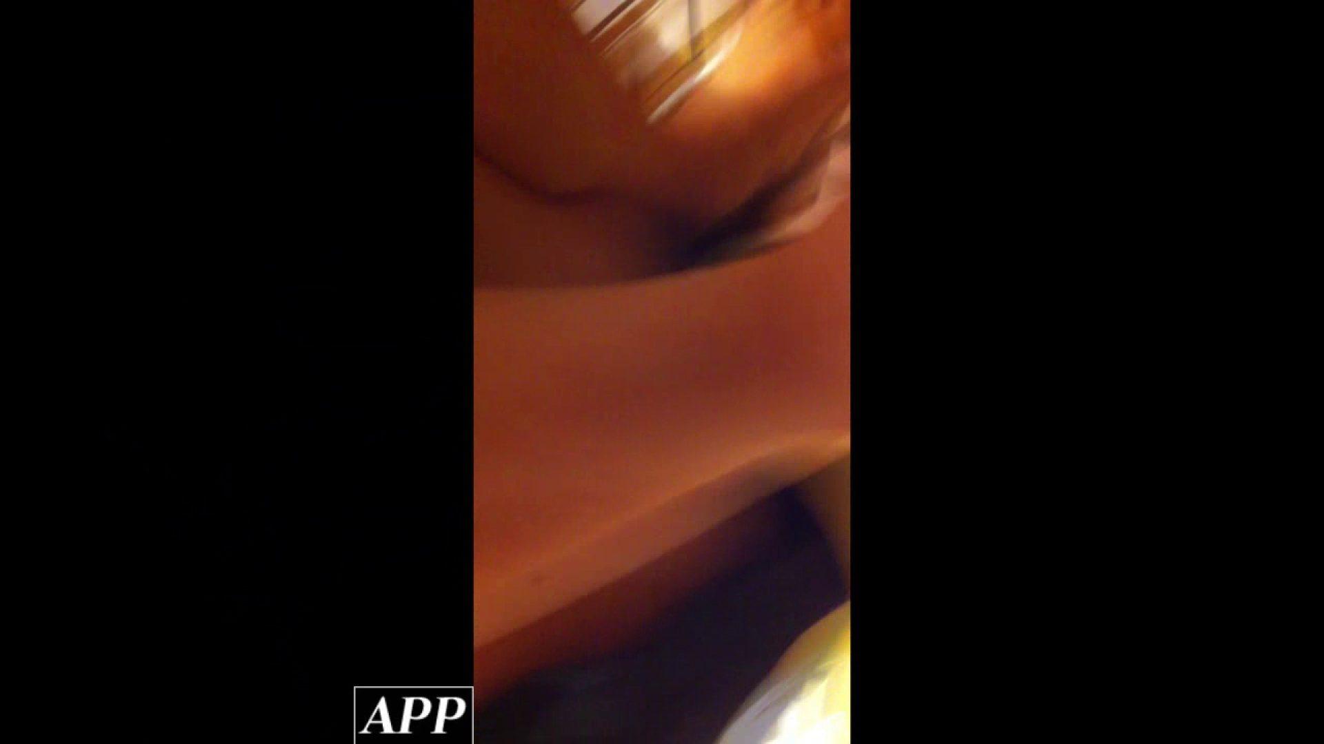 ハイビジョン盗撮!ショップ店員千人斬り!胸チラ編 vol.76 盗撮特集 | チラ  72画像 15