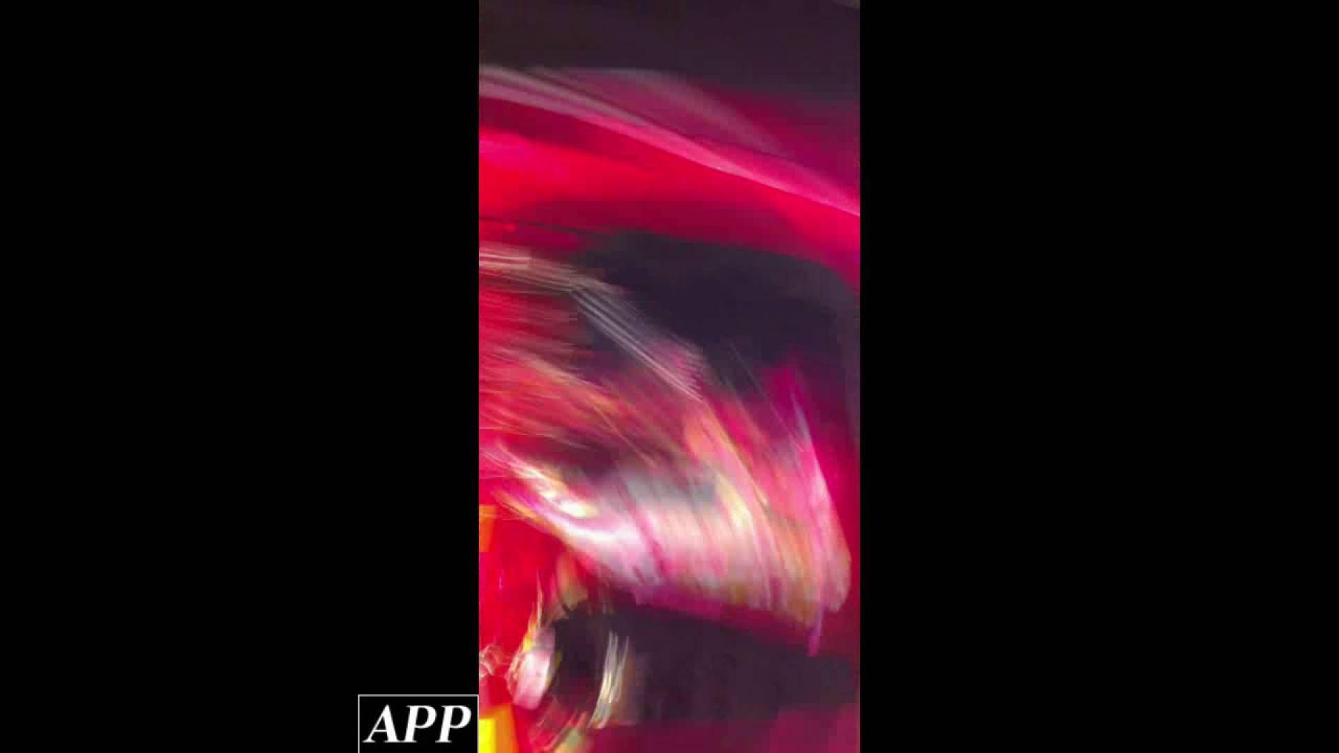 ハイビジョン盗撮!ショップ店員千人斬り!胸チラ編 vol.76 盗撮特集 | チラ  72画像 47