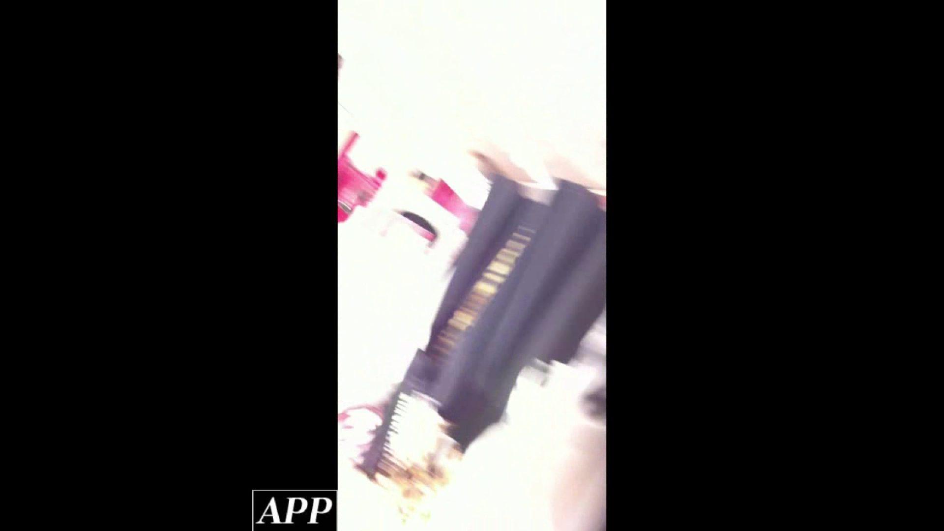 ハイビジョン盗撮!ショップ店員千人斬り!胸チラ編 vol.76 盗撮特集 | チラ  72画像 60
