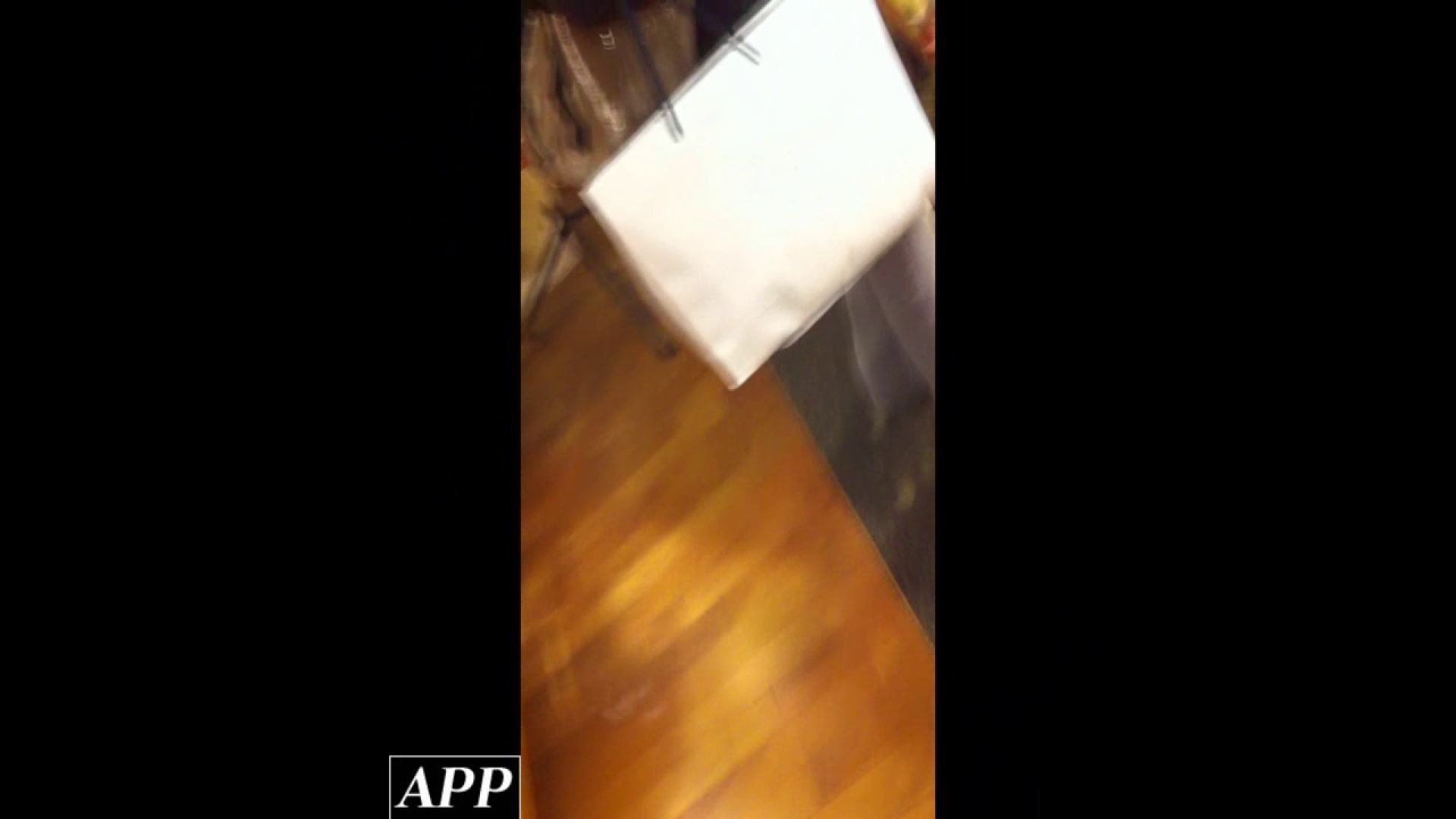 ハイビジョン盗撮!ショップ店員千人斬り!胸チラ編 vol.76 盗撮特集 | チラ  72画像 71