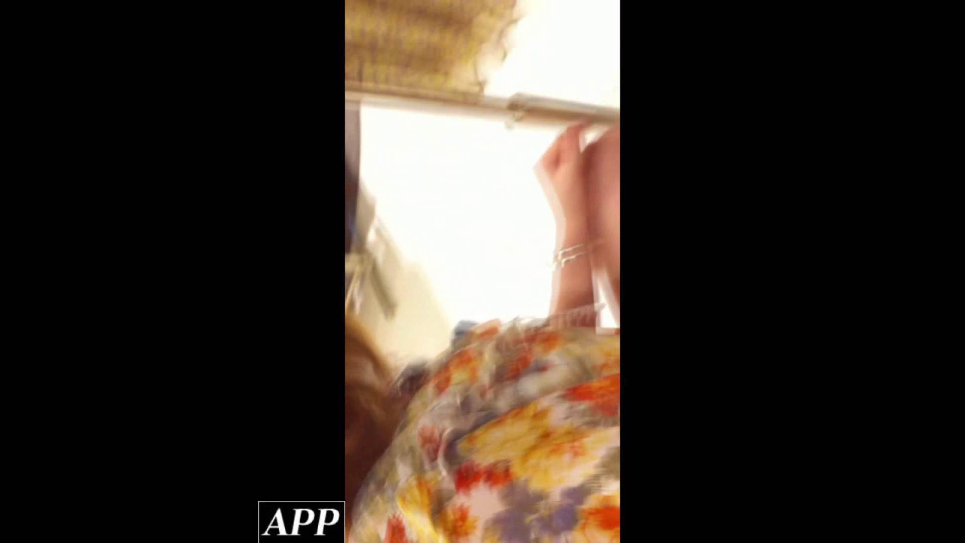 ハイビジョン盗撮!ショップ店員千人斬り!胸チラ編 vol.85 盗撮特集 | チクビ  57画像 11