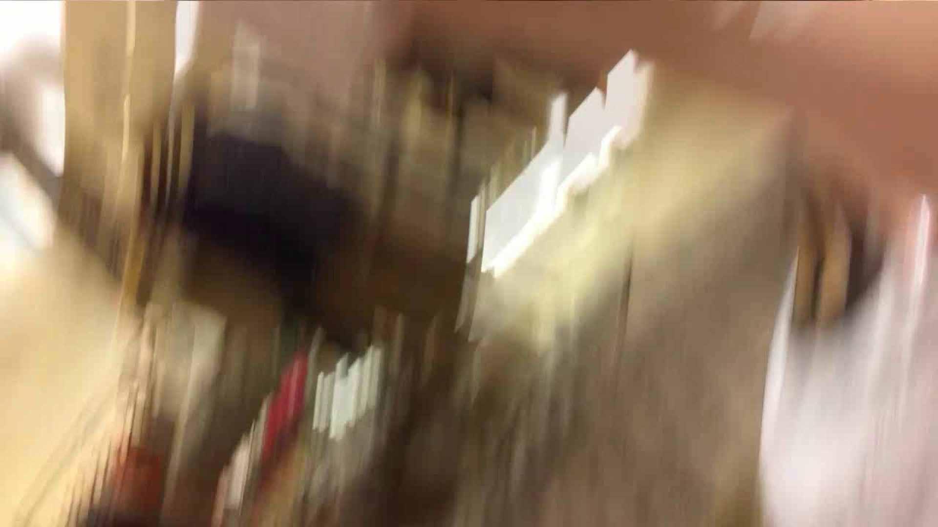 可愛いカリスマ店員限定‼胸チラ&パンチラ vol.17 チラ | 接写  56画像 36