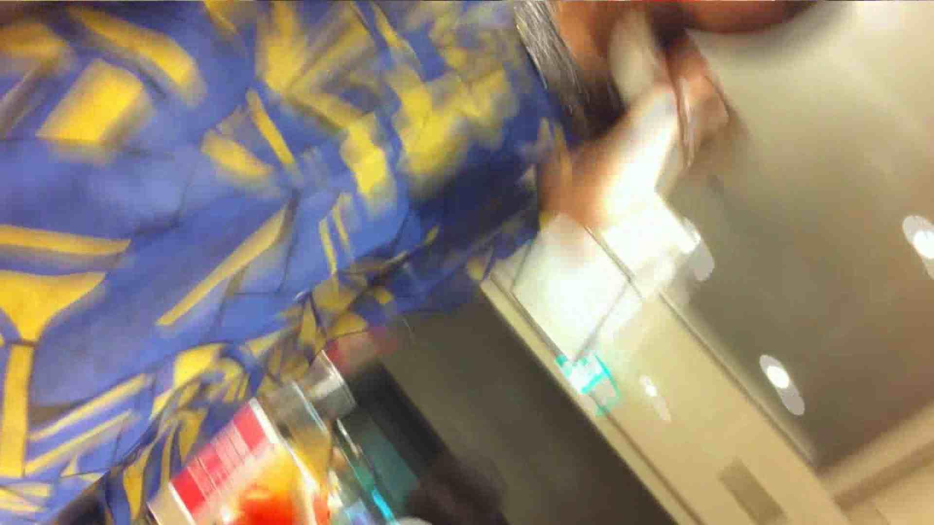 可愛いカリスマ店員限定‼胸チラ&パンチラ vol.17 チラ | 接写  56画像 46