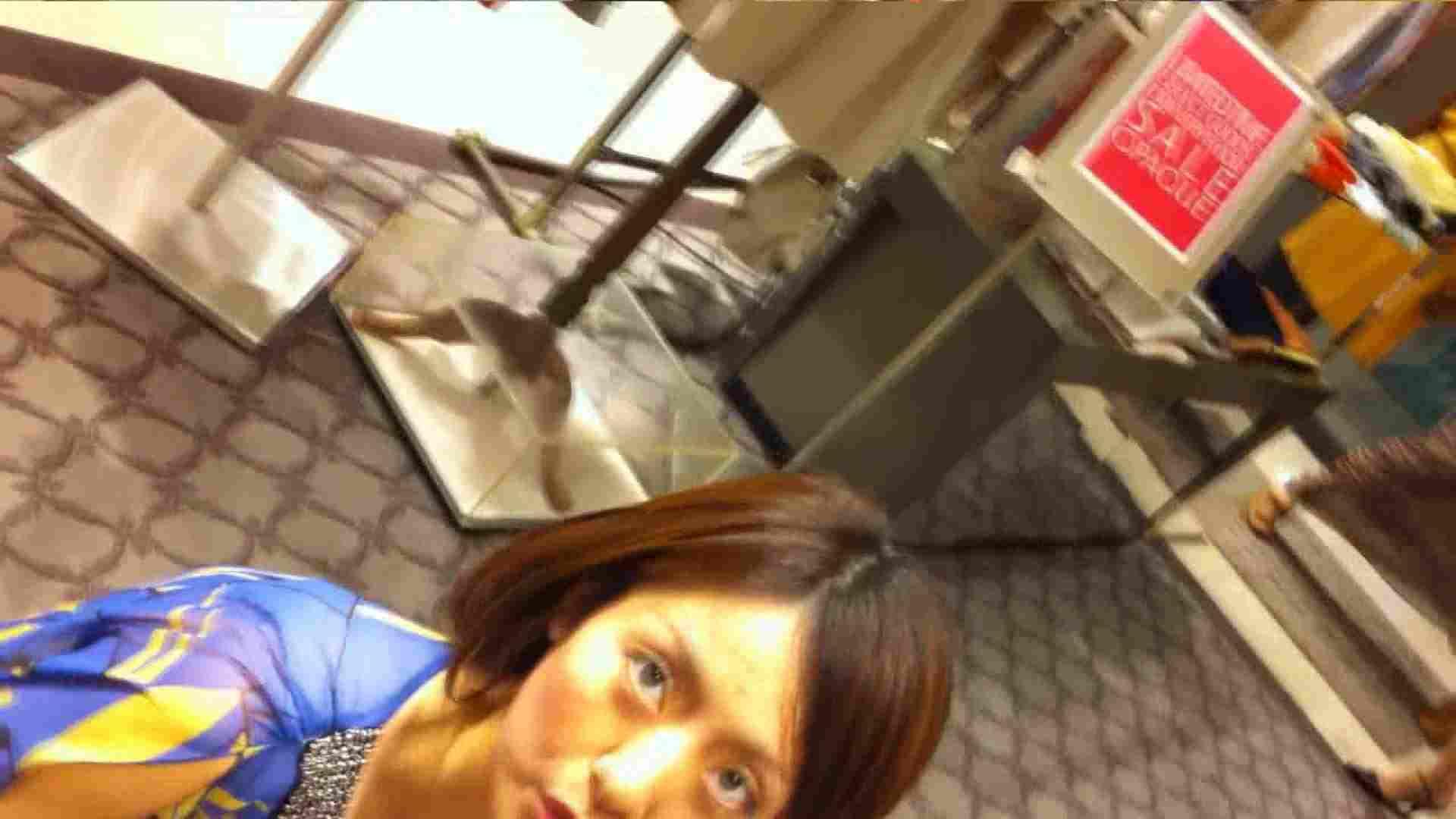 可愛いカリスマ店員限定‼胸チラ&パンチラ vol.17 チラ | 接写  56画像 47