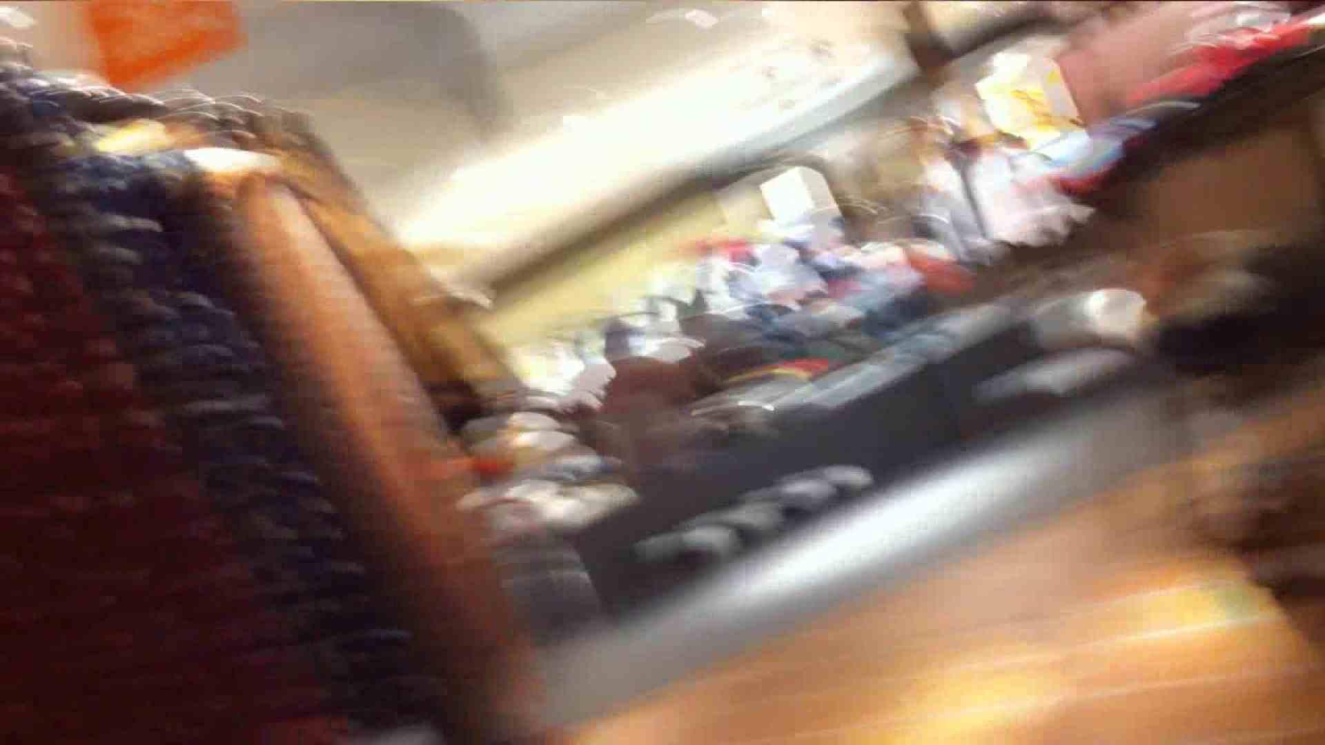 可愛いカリスマ店員限定‼胸チラ&パンチラ vol.26 接写 | チラ  93画像 11