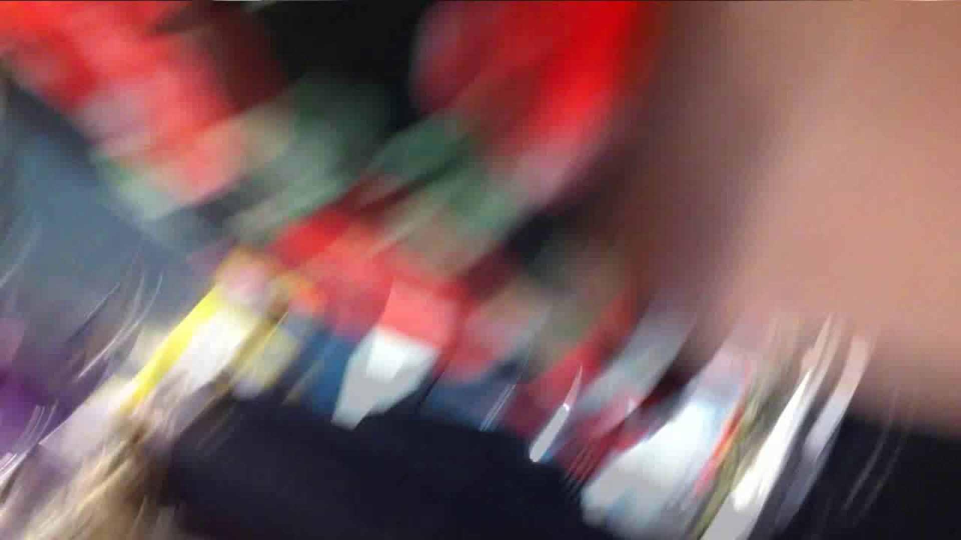 可愛いカリスマ店員限定‼胸チラ&パンチラ vol.26 接写 | チラ  93画像 24