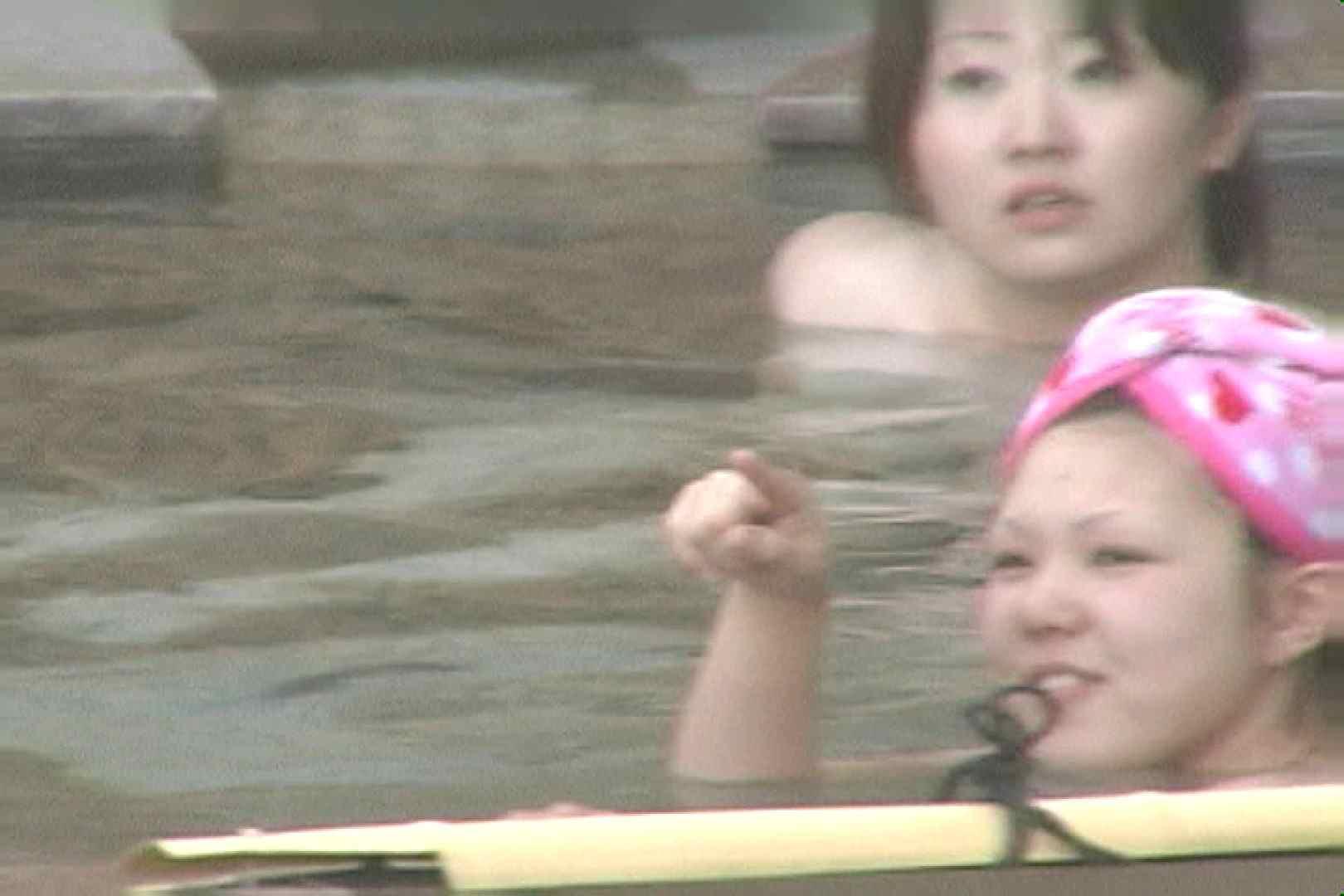 Aquaな露天風呂Vol.25 露天   盗撮特集  106画像 30